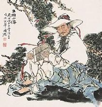 唐代诗人王维的诗_王维_360百科