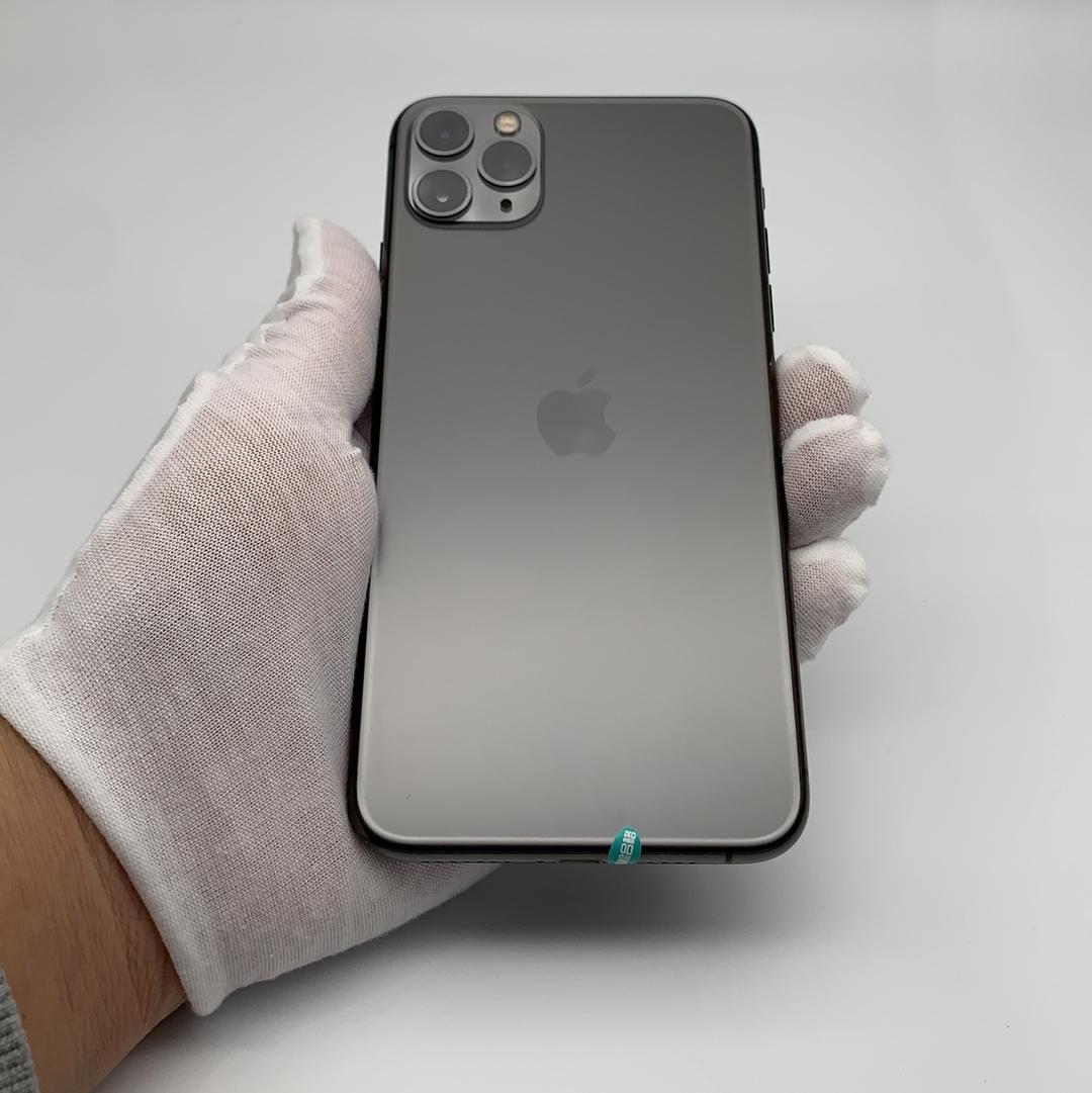 苹果【iPhone 11 Pro Max】4G全网通 深空灰 256G 国际版 9成新