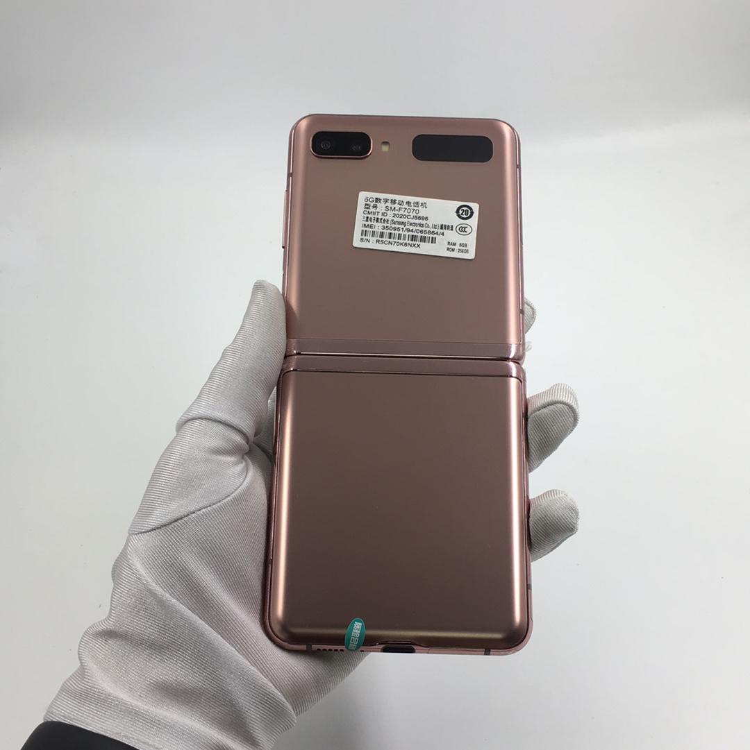 三星【Galaxy Z Flip 5G】5G全网通 迷雾金 8G/256G 国行 99新 8G/256G真机实拍