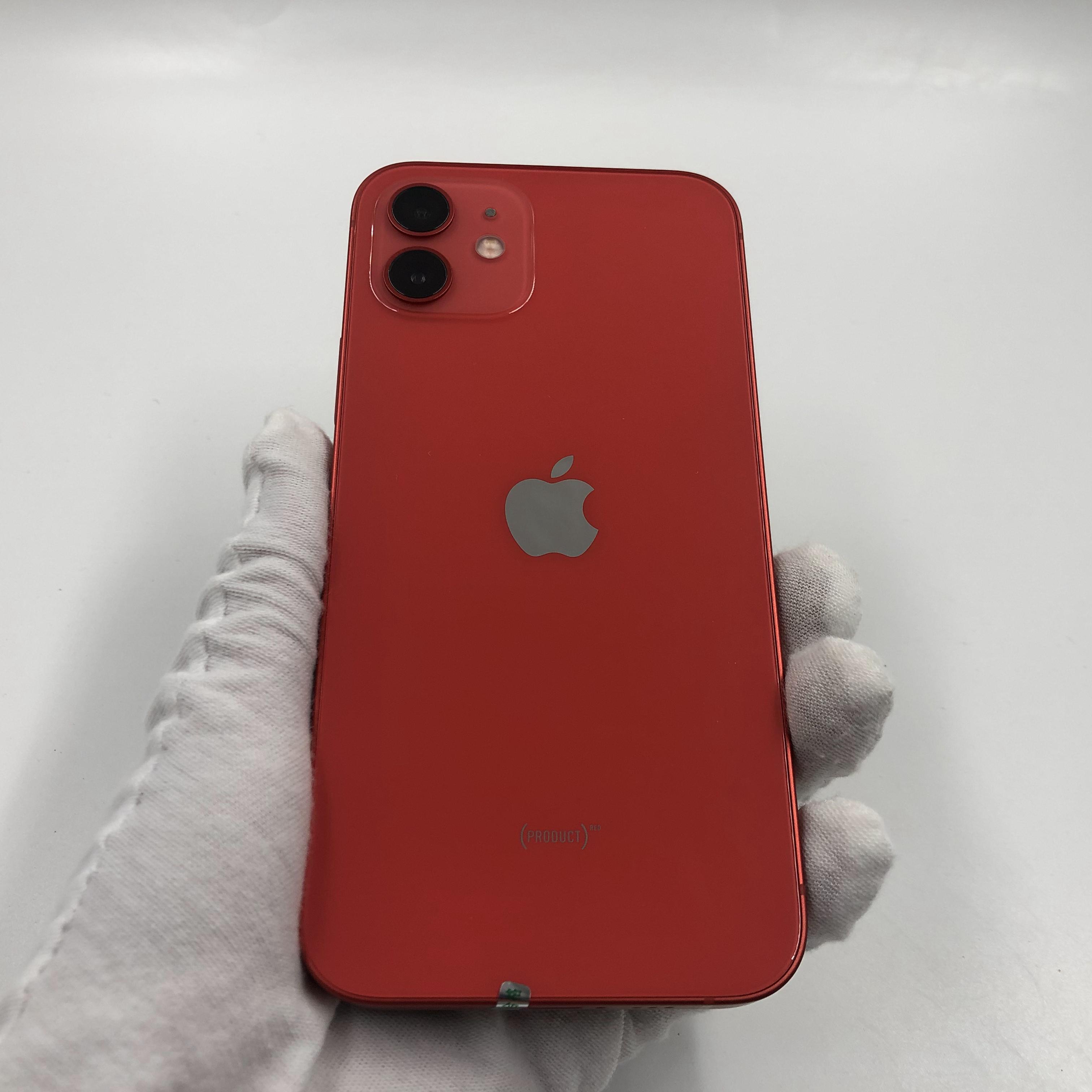 苹果【iPhone 12】5G全网通 红色 128G 国行 99新 真机实拍钢化膜+透明壳保修2022-07-08