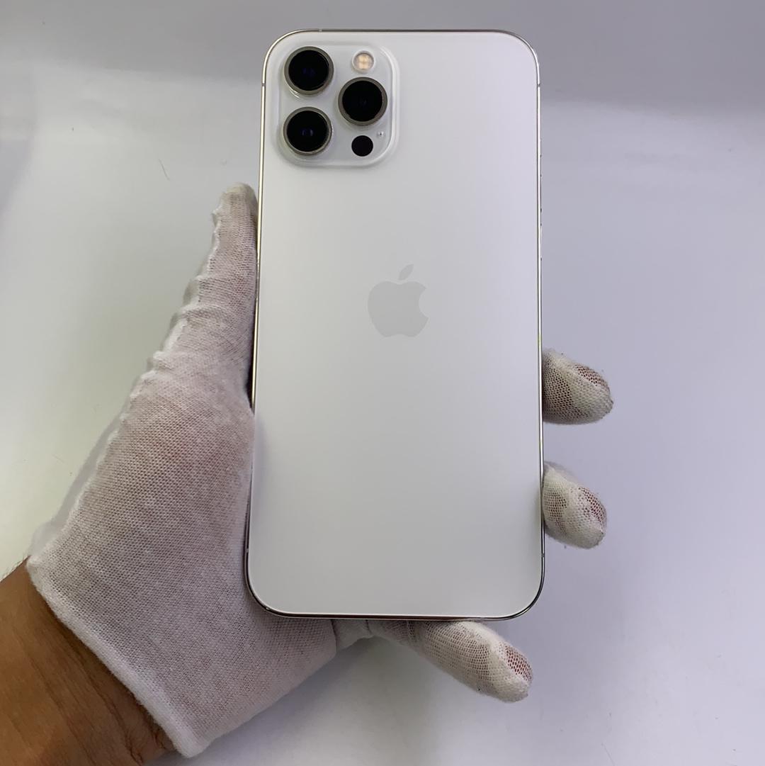苹果【iPhone 12 Pro Max】5G全网通 银色 128G 国行 95新