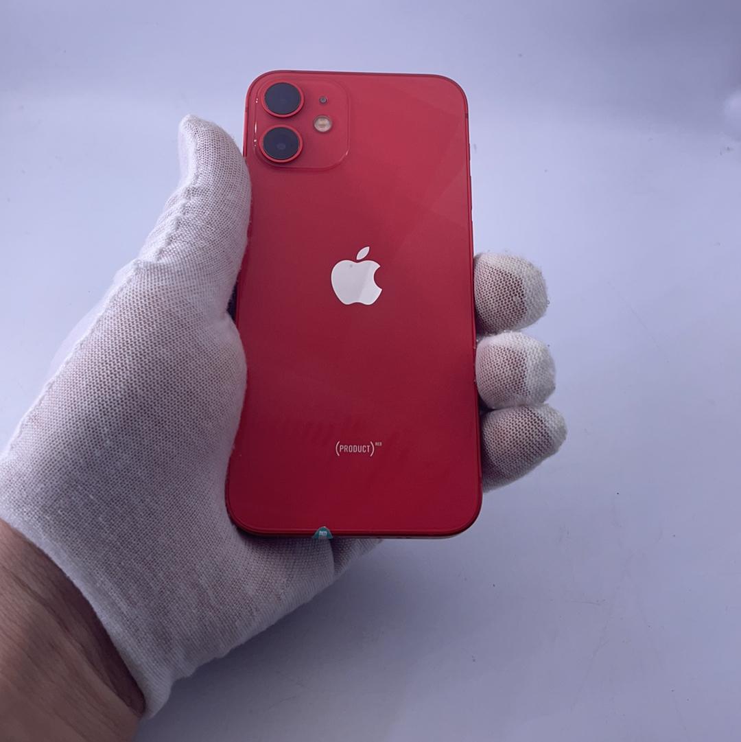 苹果【iPhone 12 mini】5G全网通 红色 64G 国行 8成新