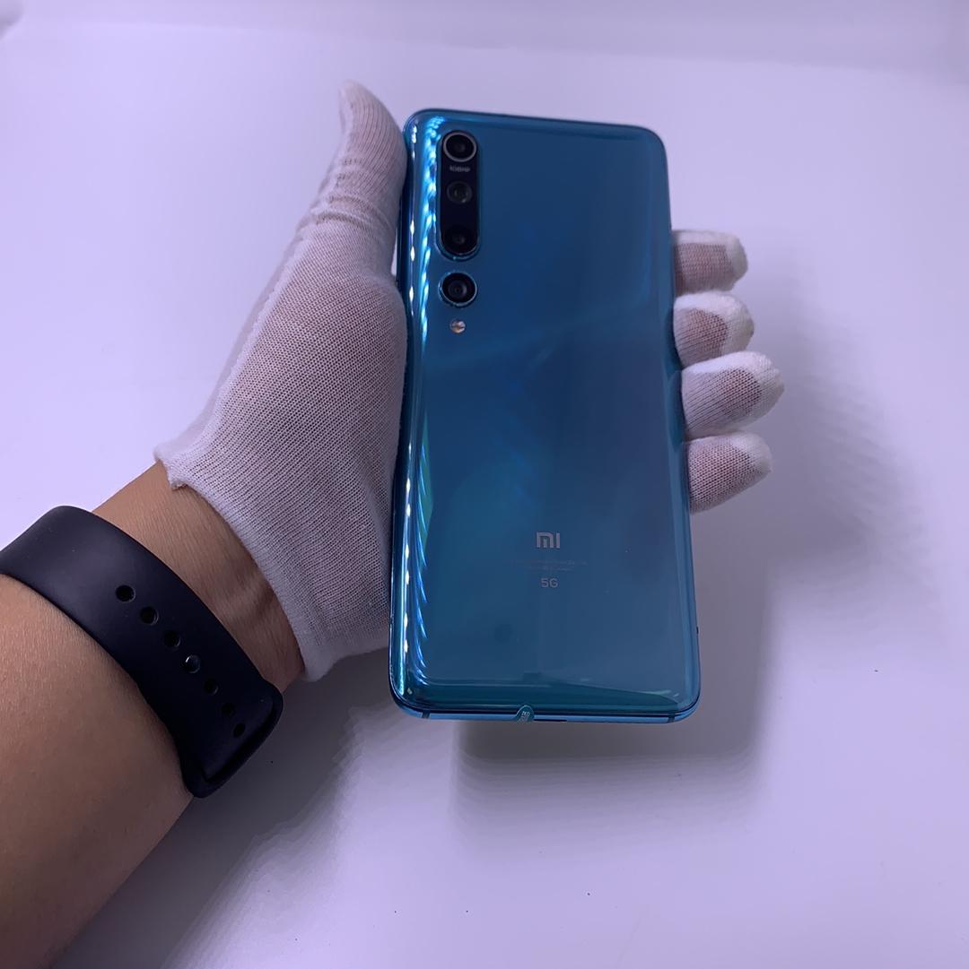 小米【小米10 5G】5G全网通 冰海蓝 8G/256G 国行 9成新