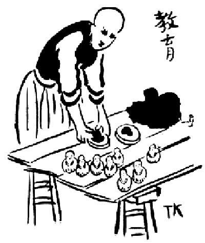 丰子恺_丰子恺_360百科
