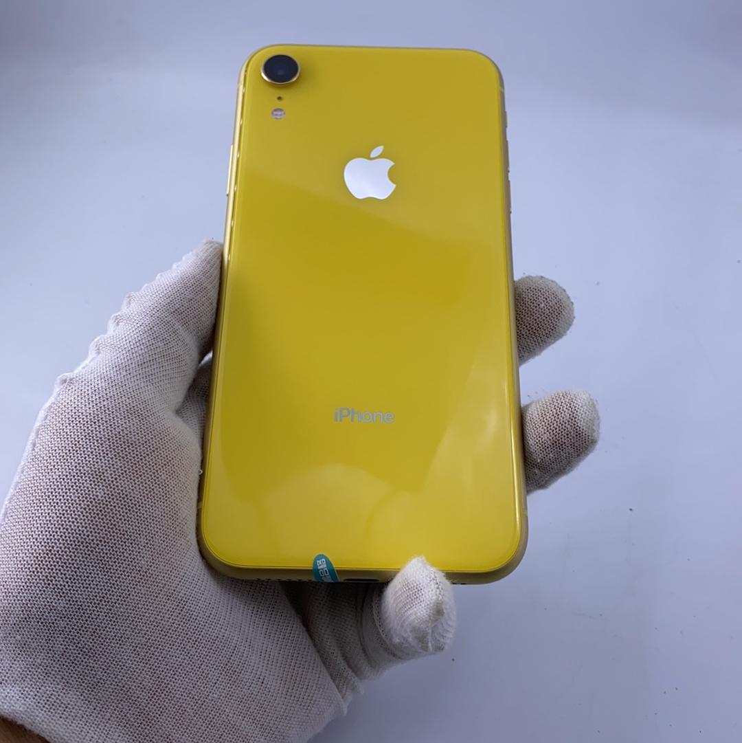 苹果【iPhone XR】4G全网通 黄色 64G 国行 95新