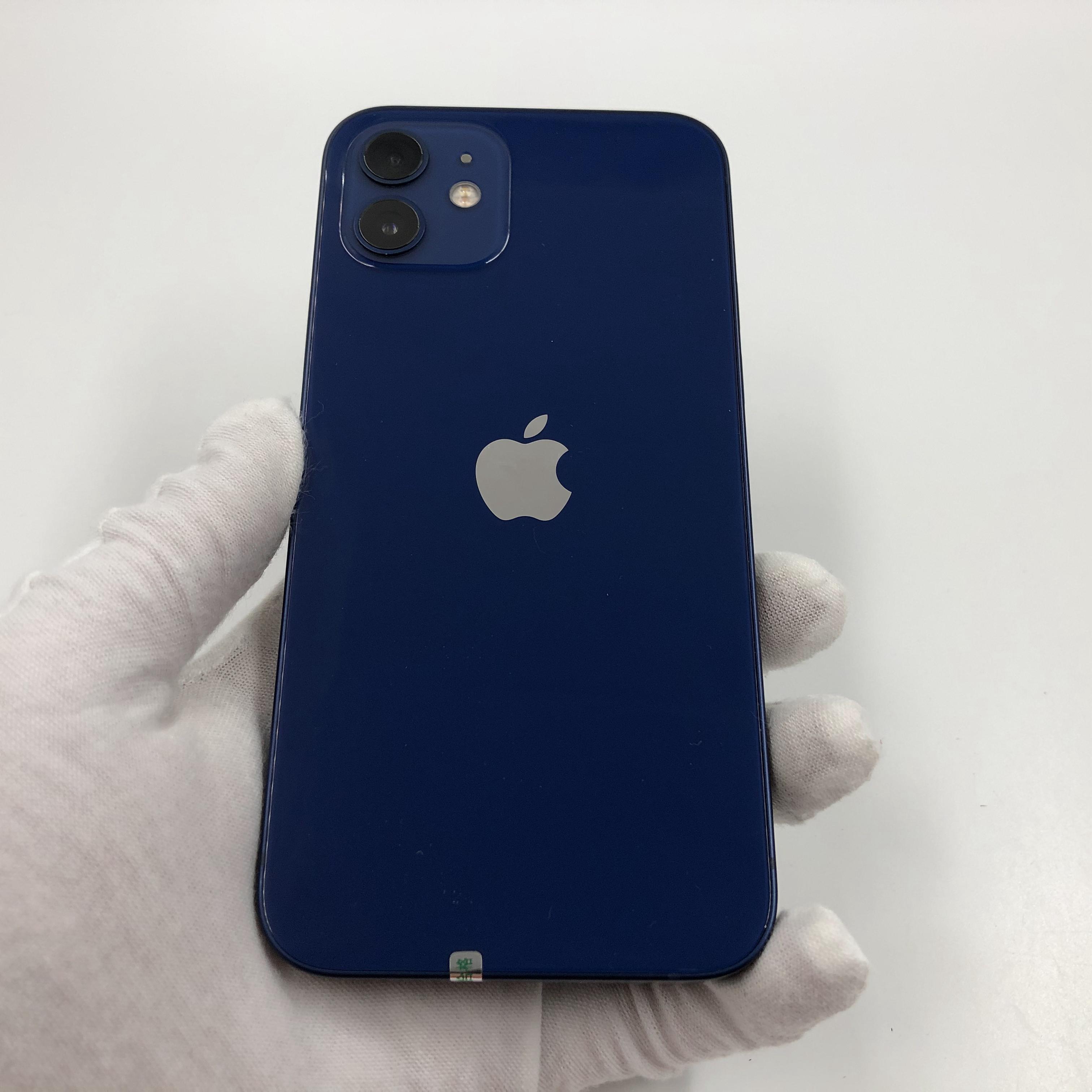 苹果【iPhone 12】5G全网通 蓝色 256G 国行 8成新 真机实拍官保2021-10-27