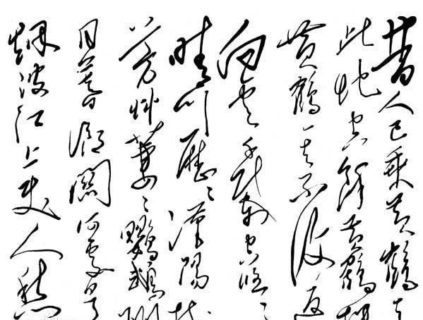 [音乐]閩南語吟唱《黃鶴樓》李香薇吟唱 - 易安君 - 易安君的博客