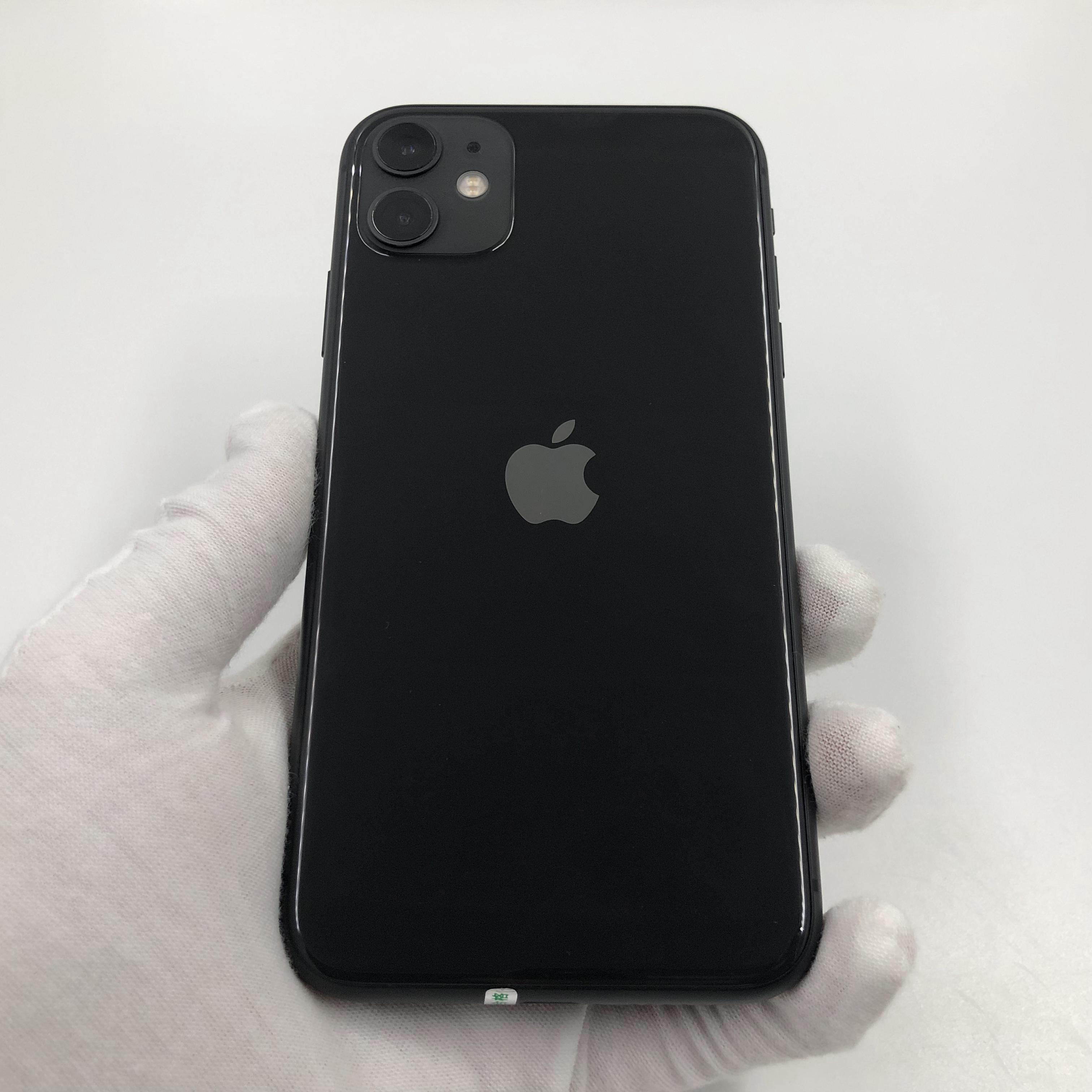 苹果【iPhone 11】4G全网通 黑色 128G 国行 95新 真机实拍官保2021-11-08