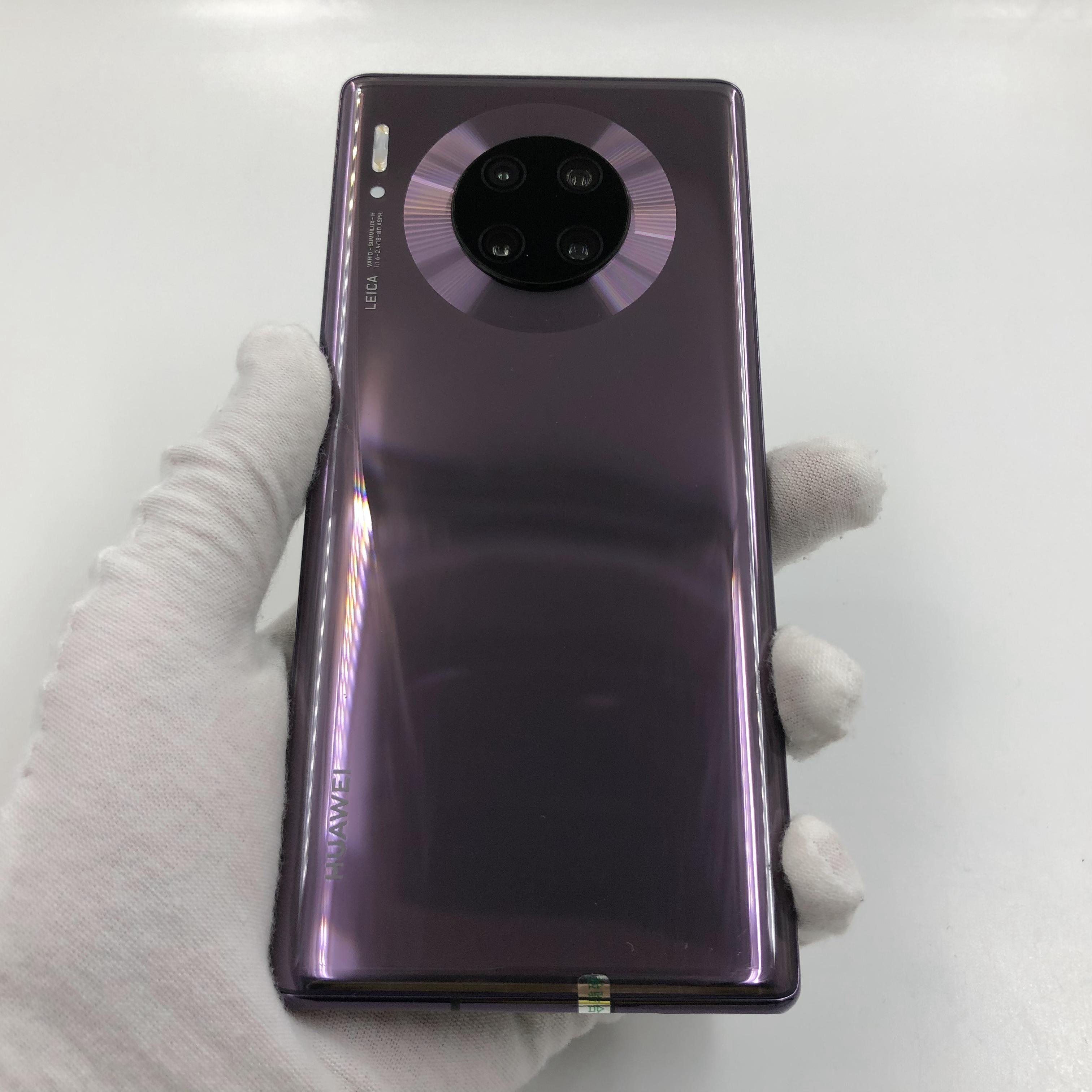 华为【Mate 30 Pro 5G】5G全网通 罗兰紫 8G/256G 国行 95新 真机实拍