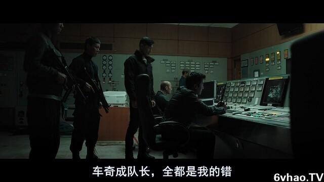"""共助电影""""高清剧照57"""""""