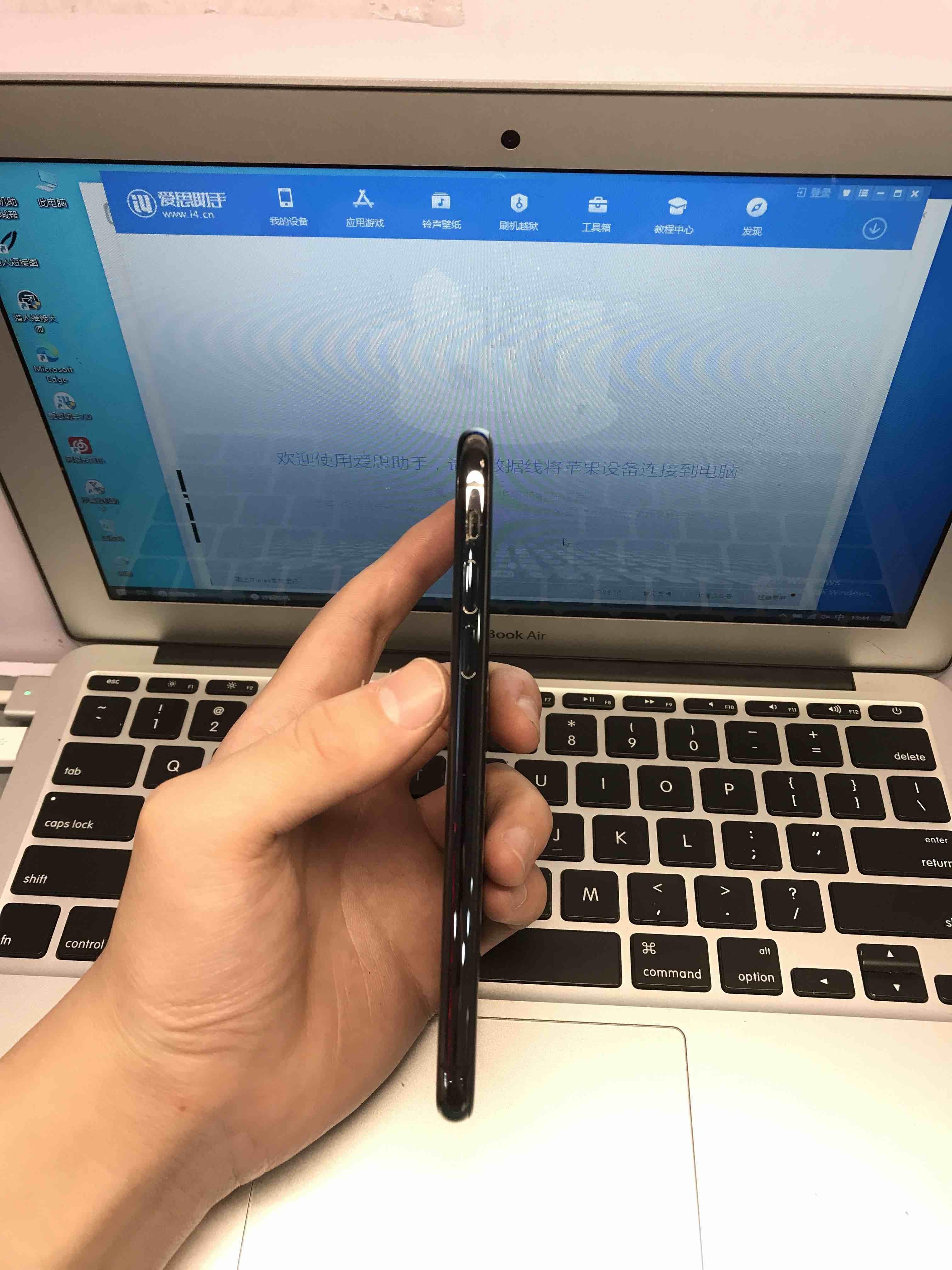 苹果【iPhone X】9成新