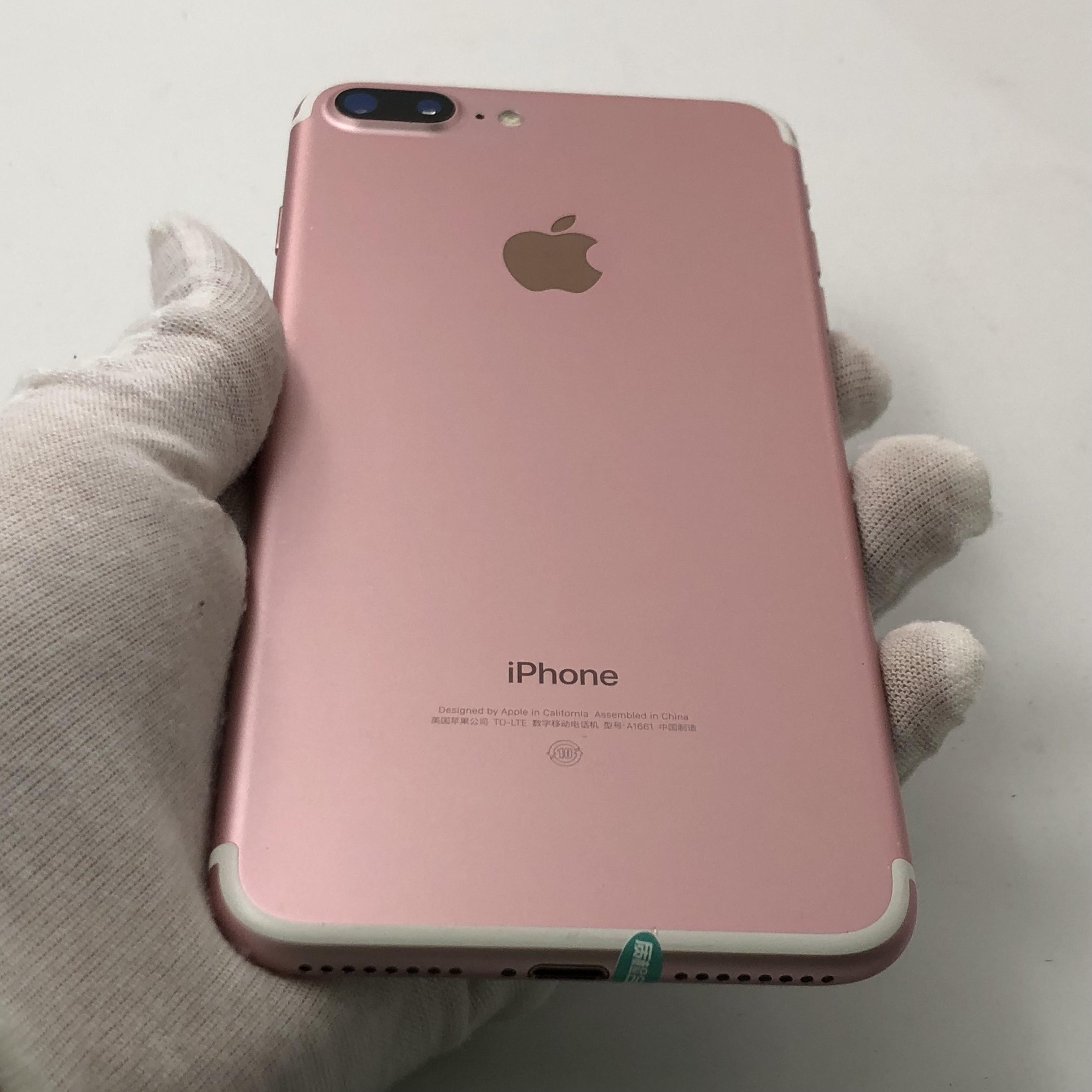 苹果【iPhone 7 Plus】9成新