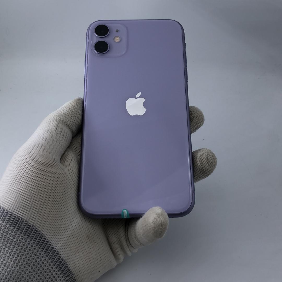 苹果【iPhone 11】4G全网通 紫色 128G 国行 95新