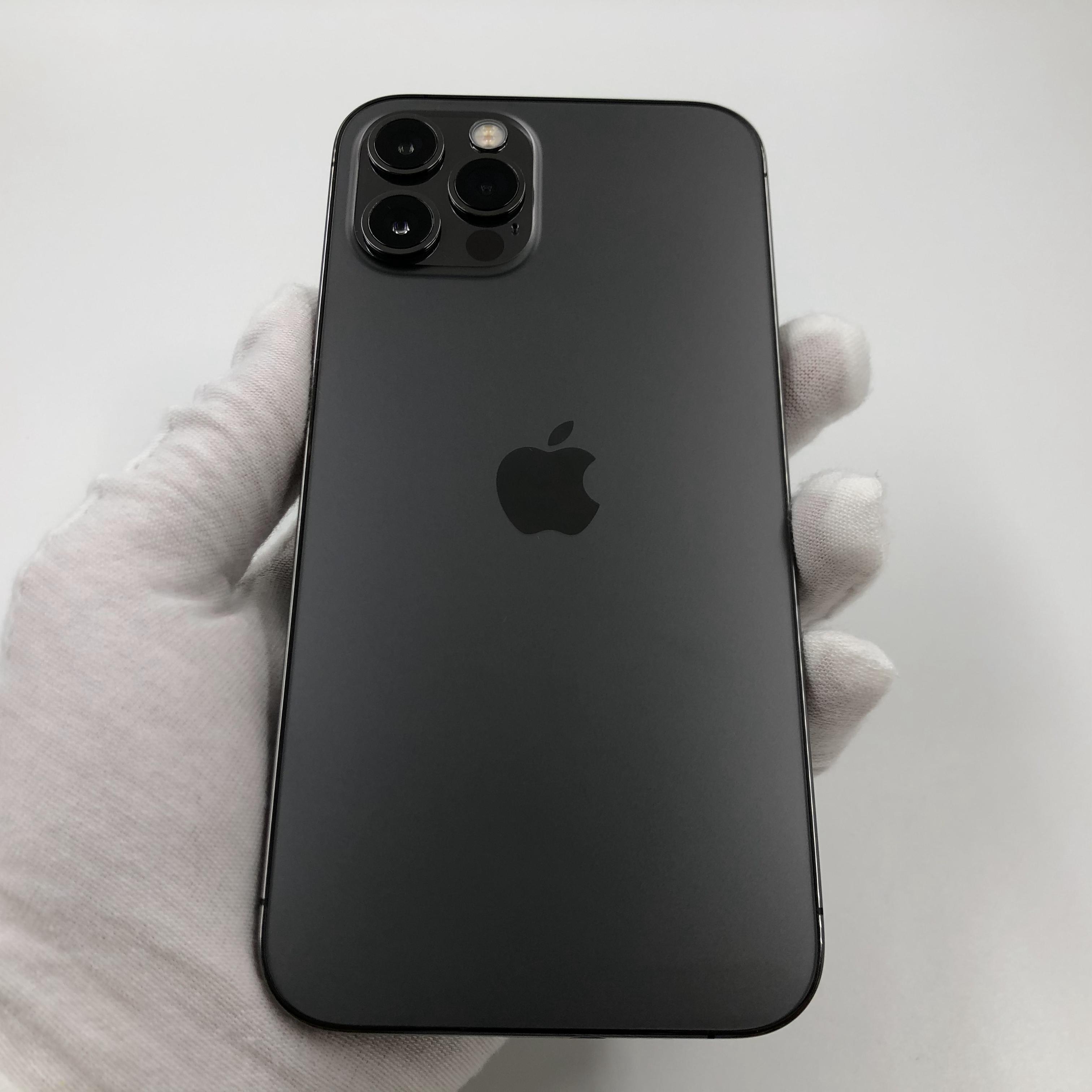 苹果【iPhone 12 Pro】5G全网通 石墨色 128G 国行 8成新 真机实拍官保2022-01-08