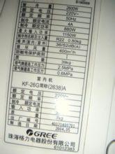 空调讹i!��'�.��c��k�_空调_360百科