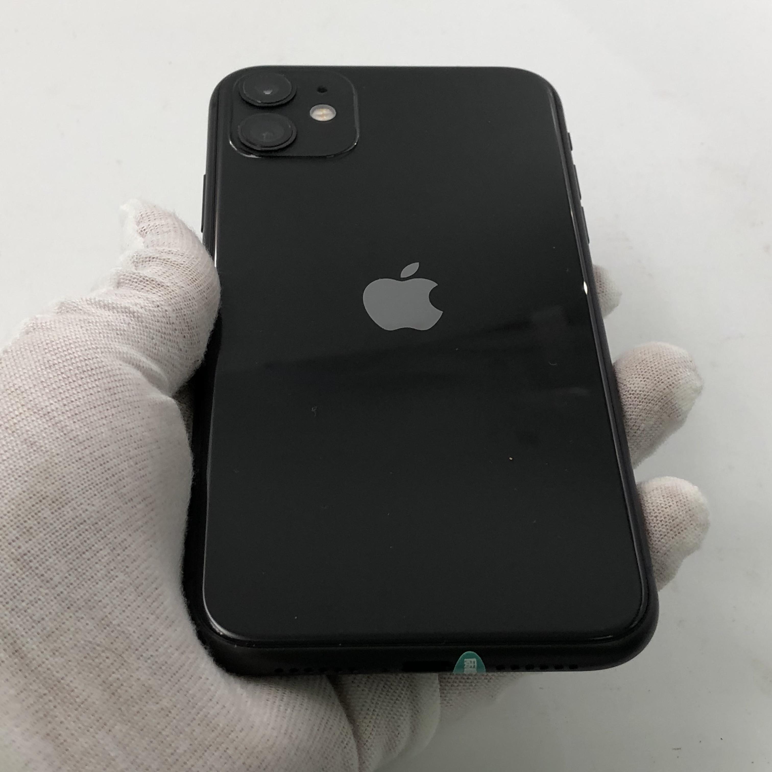苹果【iPhone 11】全网通 黑色 128G 国行 95新