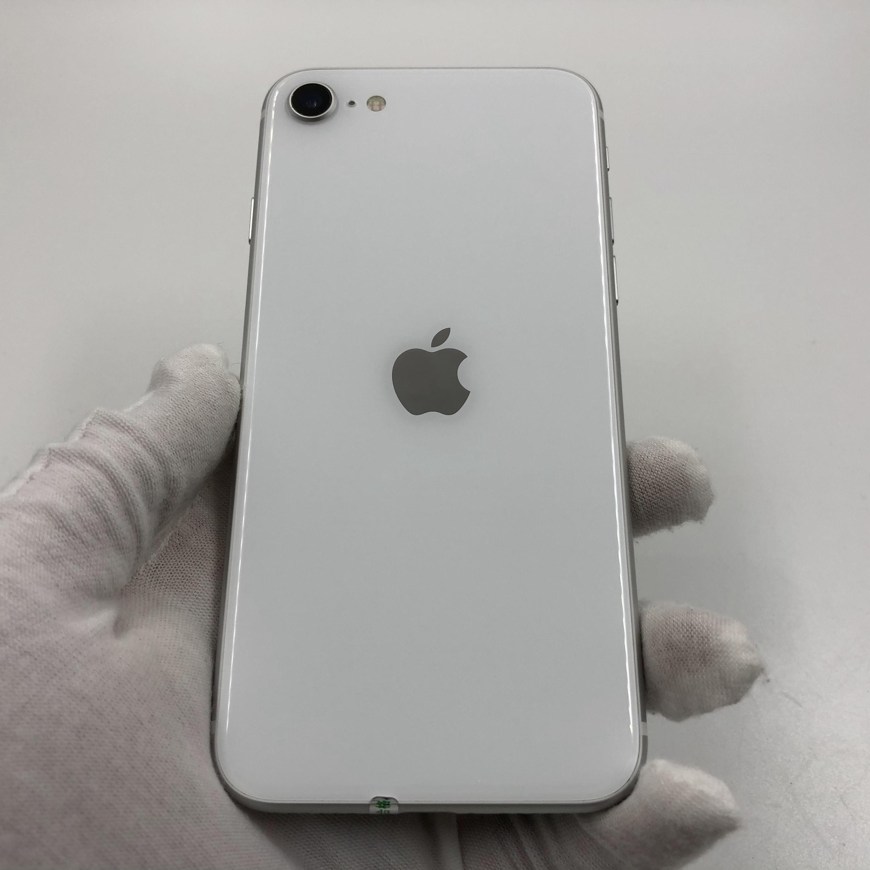 苹果【iPhone SE2】4G全网通 白色 64G 国行 95新 真机实拍