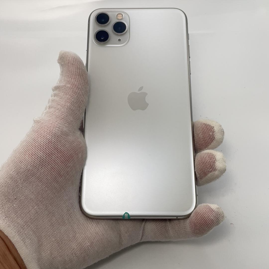 苹果【iPhone 11 Pro Max】4G全网通 银色 256G 国行 9成新