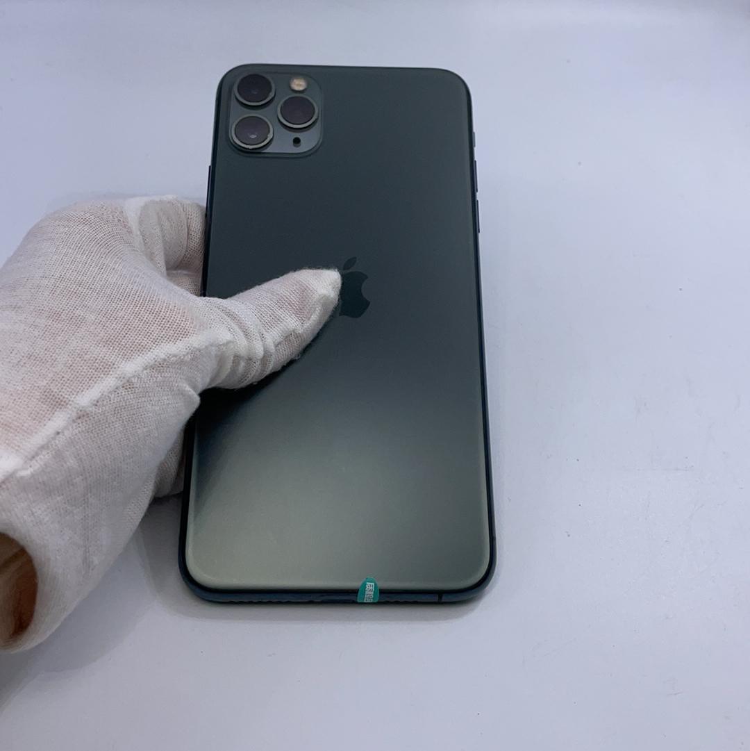 苹果【iPhone 11 Pro Max】4G全网通 暗夜绿色 64G 国行 8成新