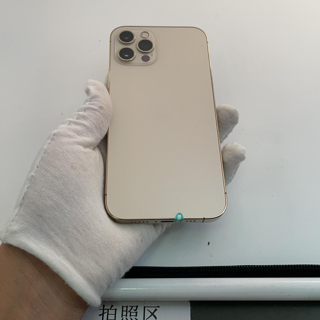 苹果【iPhone 12 Pro】5G全网通 金色 128G 国行 8成新