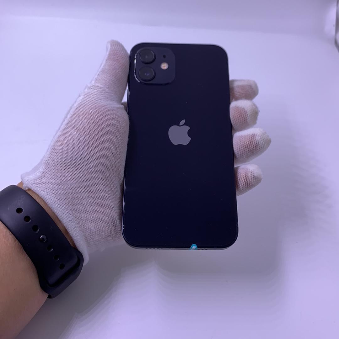 苹果【iPhone 12】5G全网通 黑色 128G 国行 99新