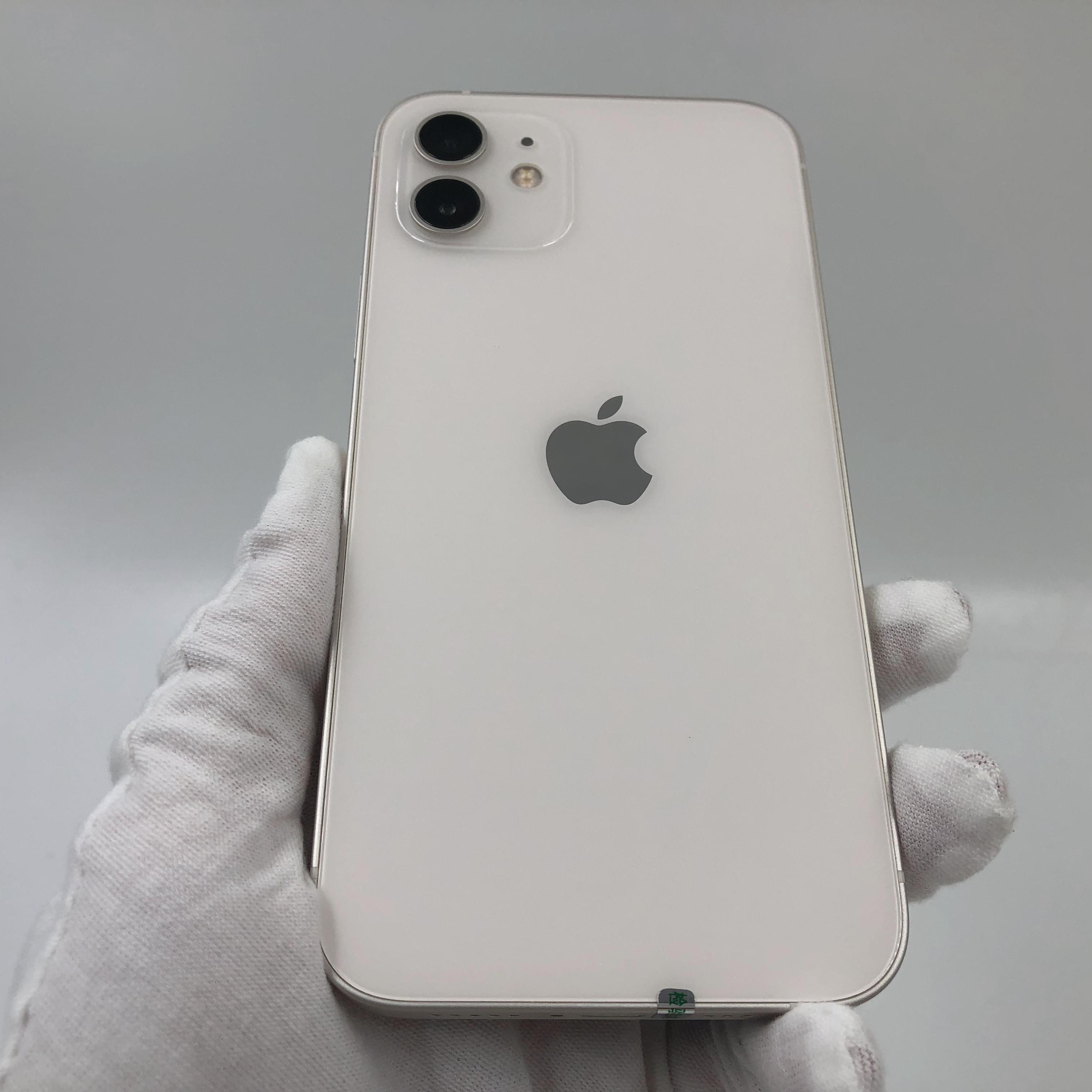 苹果【iPhone 12】5G全网通 白色 128G 国行 8成新 真机实拍官保2022-01-29