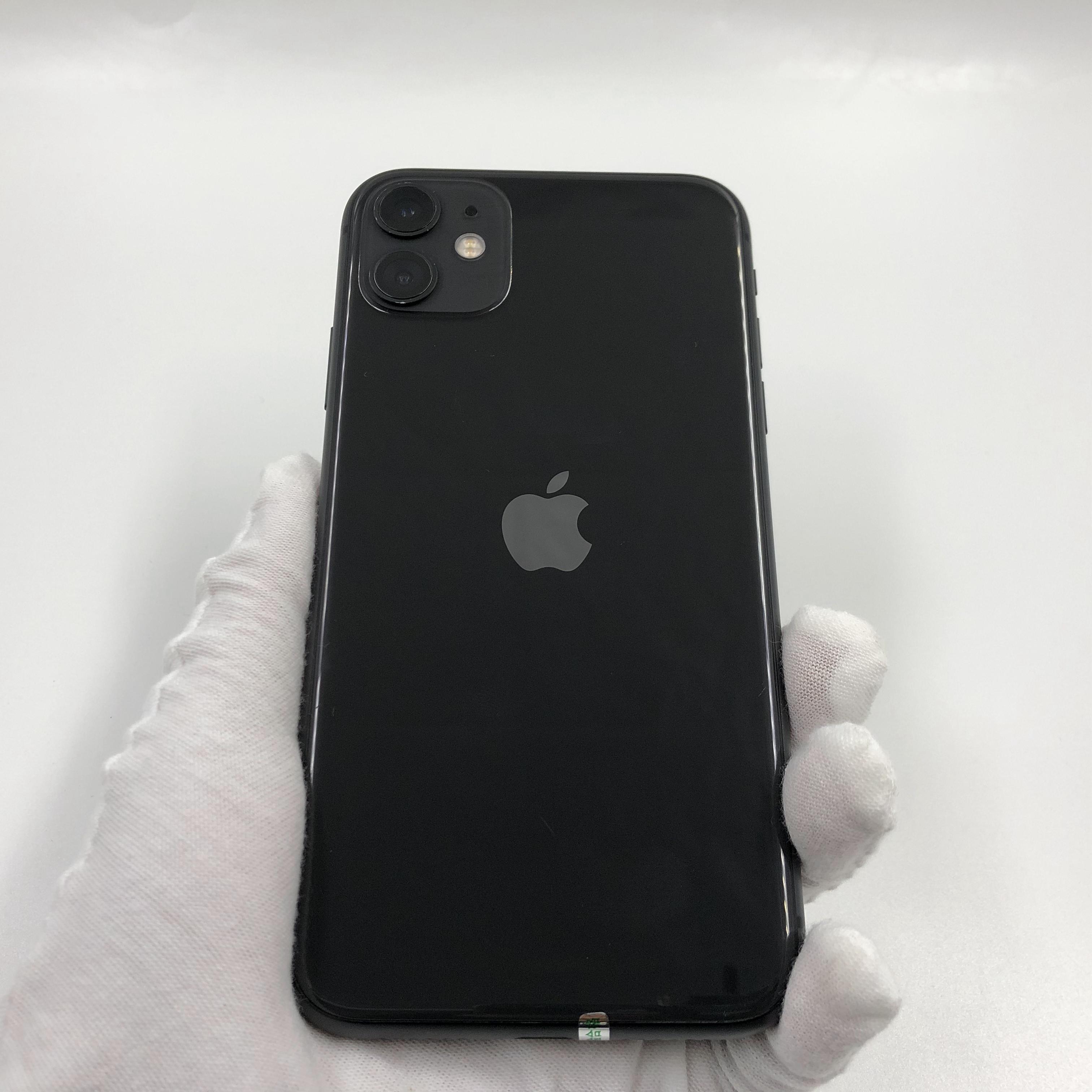 苹果【iPhone 11】4G全网通 黑色 64G 国行 8成新 真机实拍保修2021-07-21