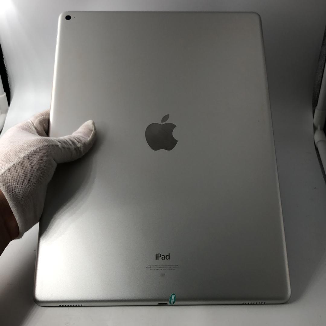 苹果【iPad Pro 12.9寸 15款】WIFI版 银色 32G 国行 95新