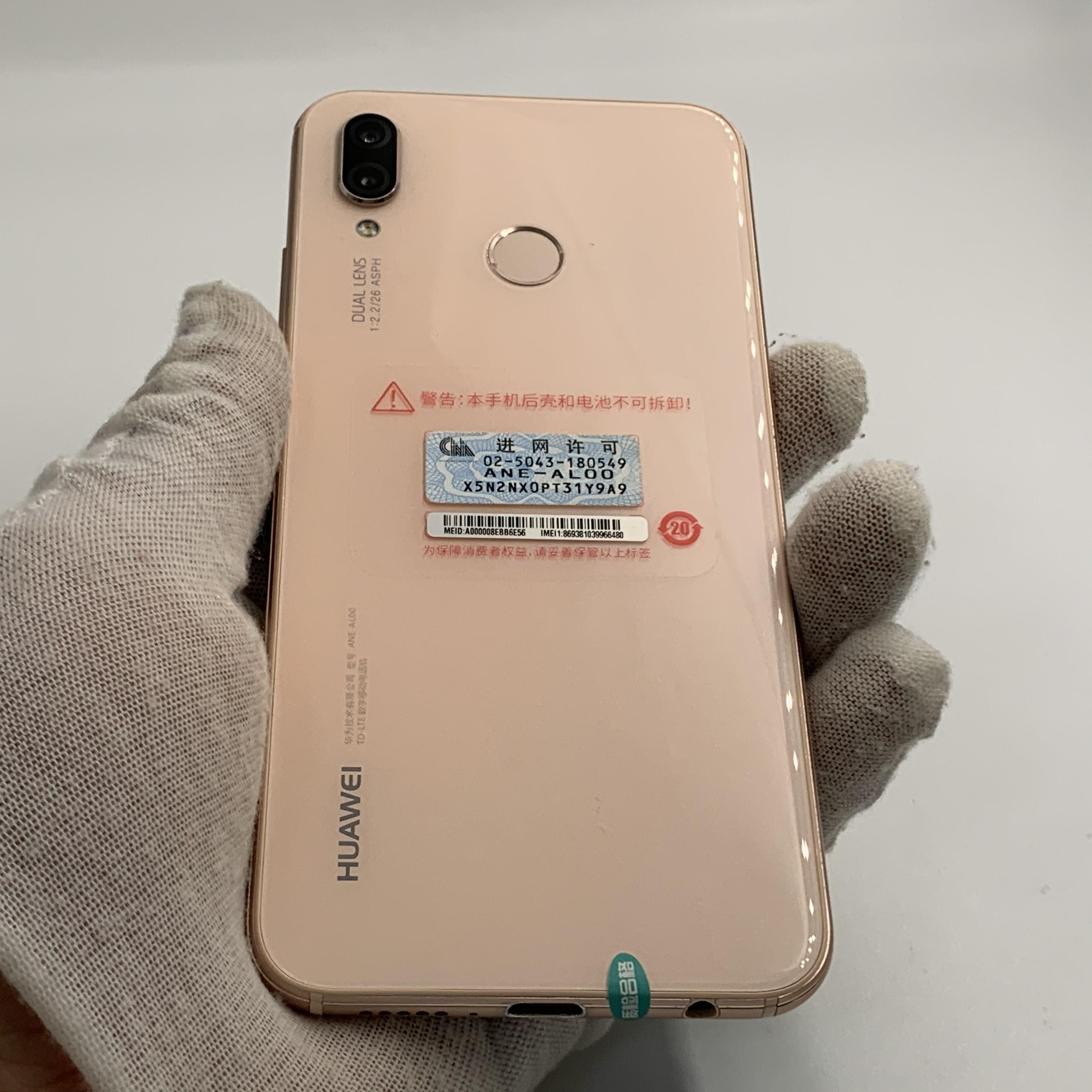 华为【nova3e】4G全网通 粉色 64G 国行 8成新