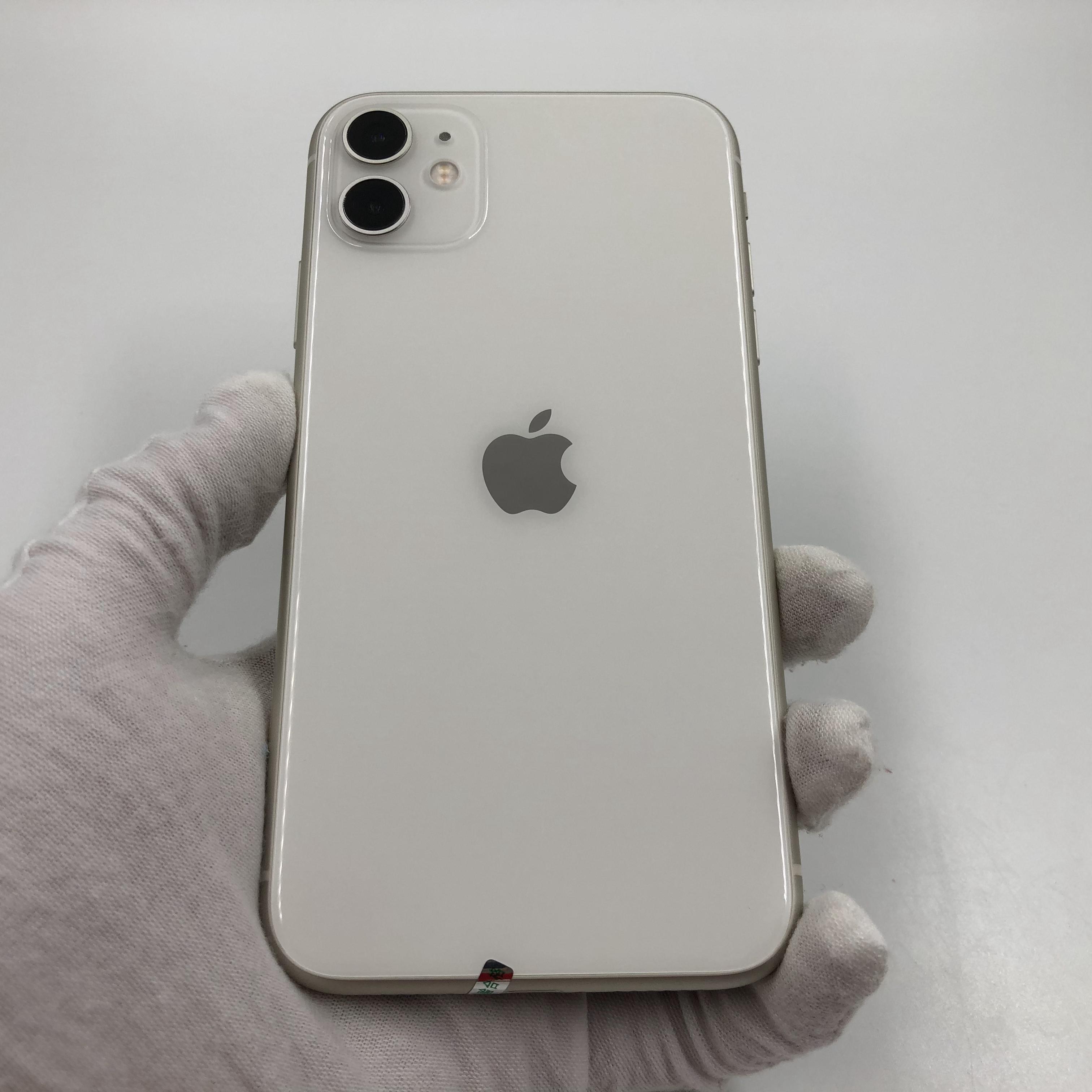 苹果【iPhone 11】4G全网通 白色 64G 国行 95新 真机实拍官保2022-04-26