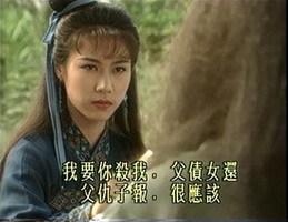 郑伊健邵美琪电视剧_彭家丽_360百科