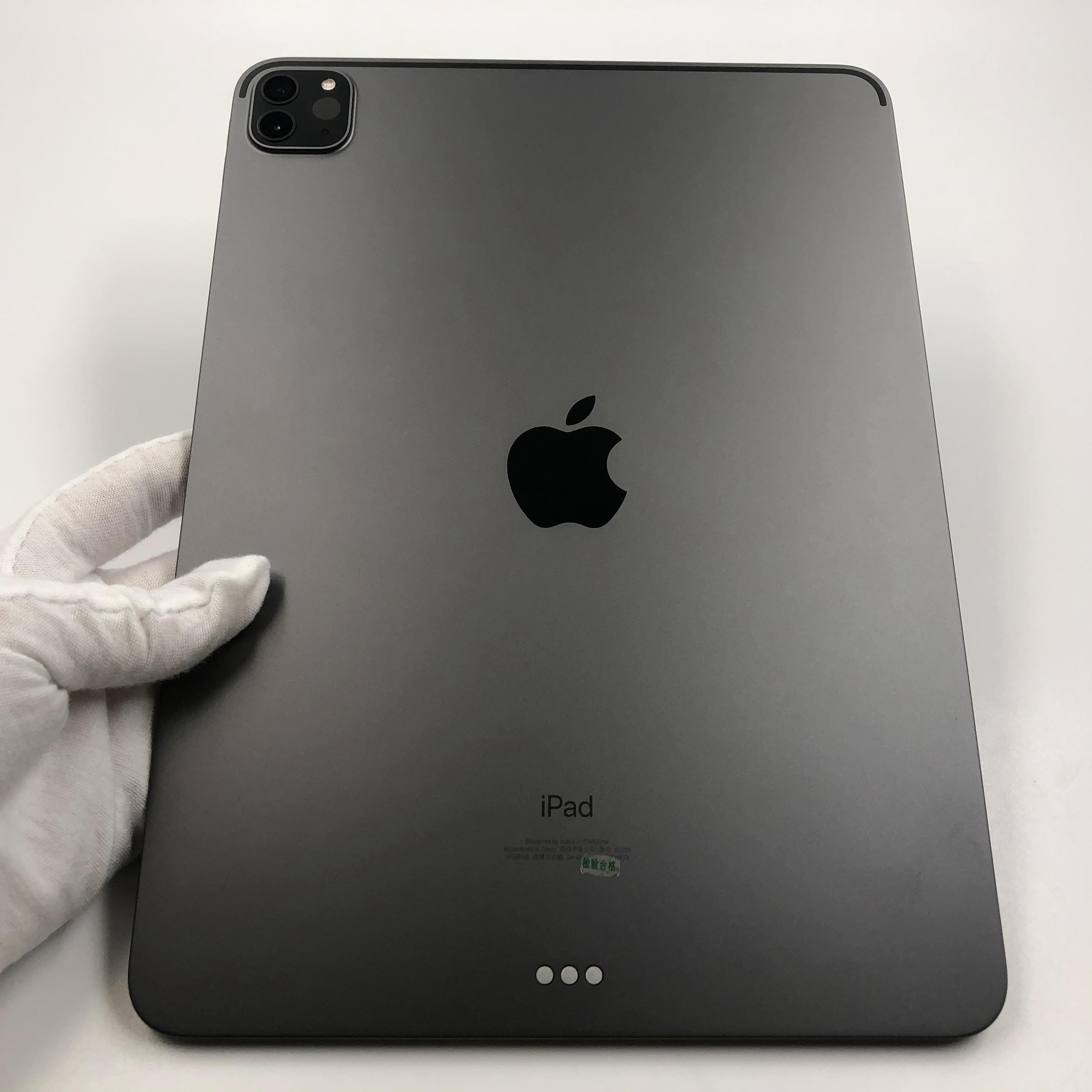 苹果【iPad Pro 11英寸  20款】WIFI版 深空灰 256G 国行 9成新 真机实拍