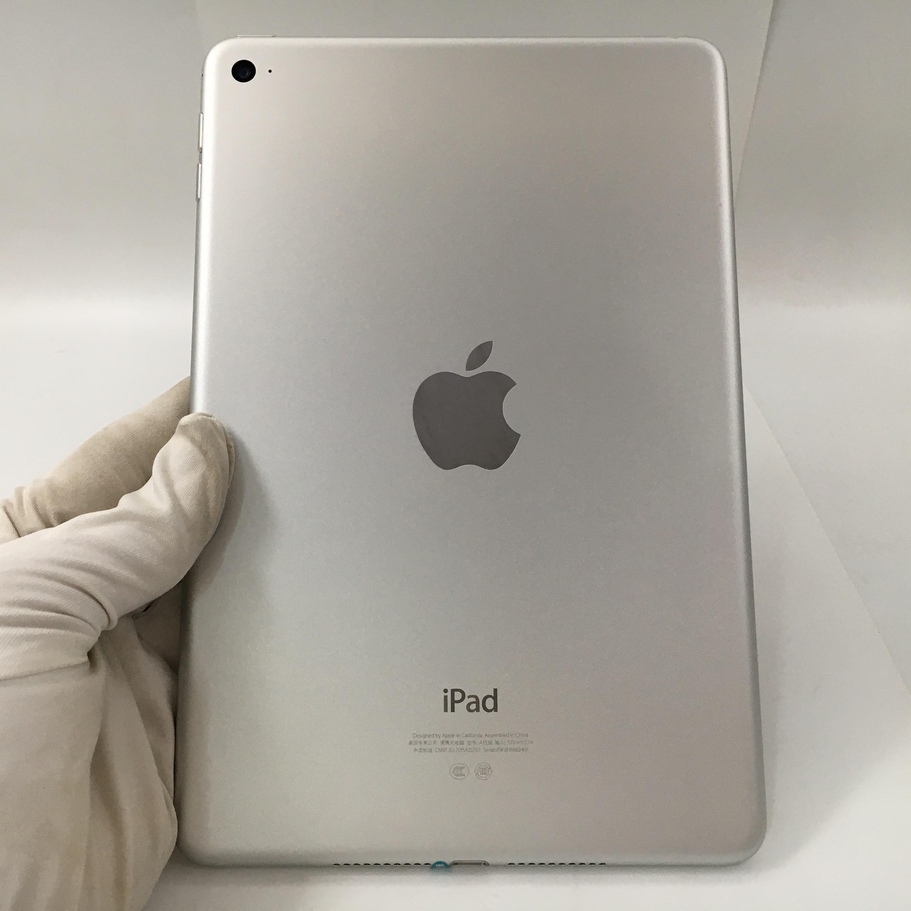 苹果【iPad mini 4】WIFI版 银色 64G 国行 95新