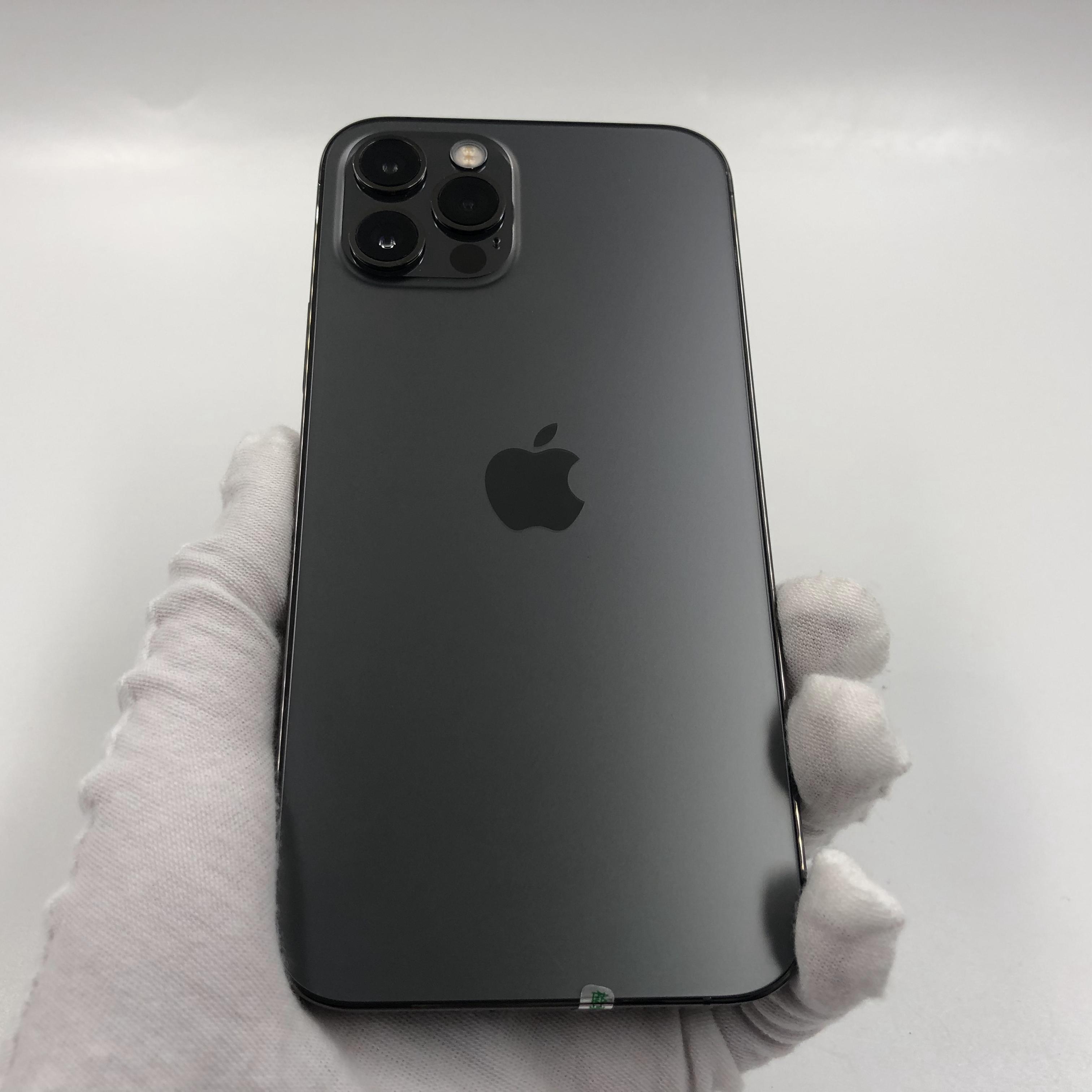 苹果【iPhone 12 Pro】5G全网通 石墨色 128G 国行 95新 真机实拍官保2022-04-20