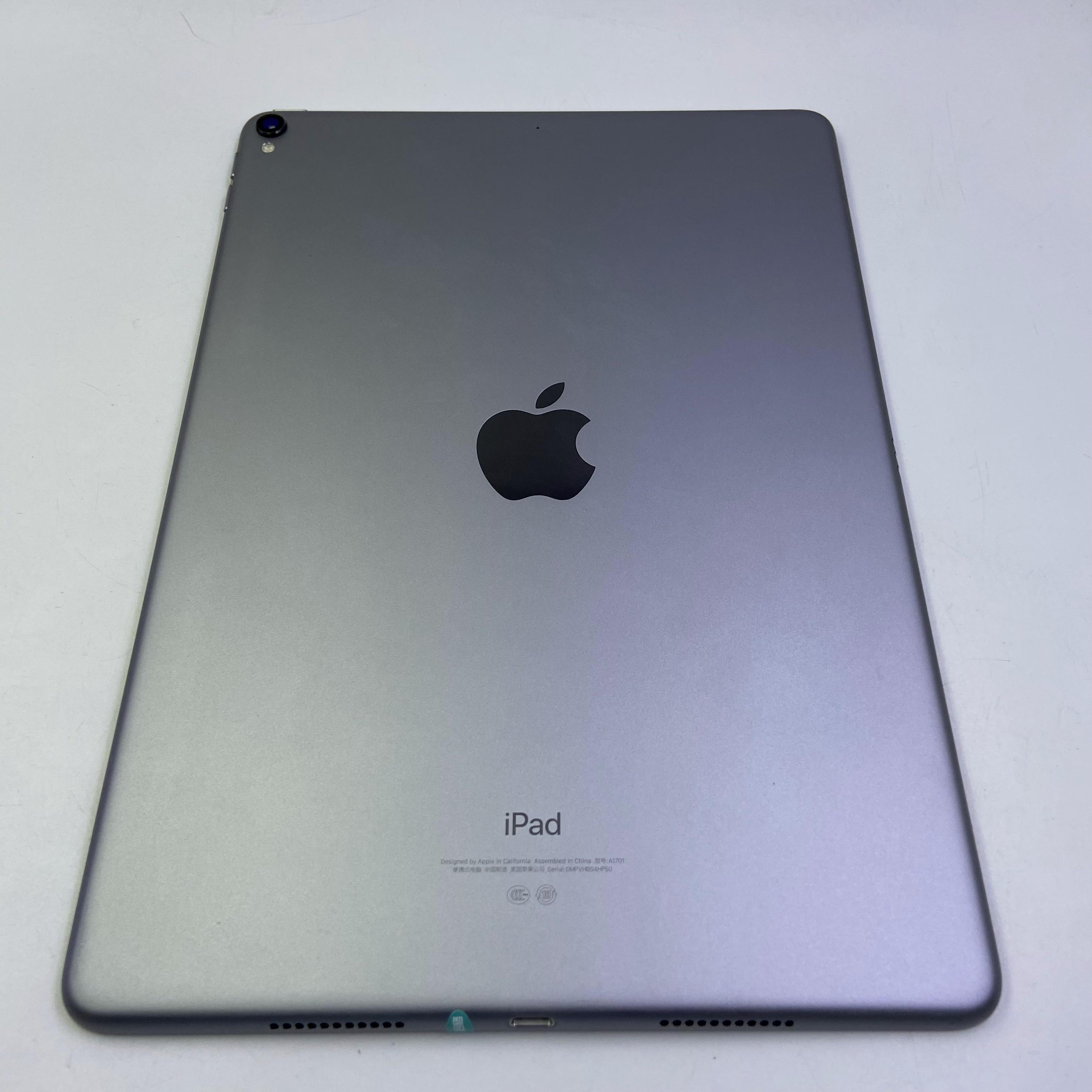 苹果【iPad Pro 10.5寸 17款】WIFI版 深空灰 256G 国行 99新