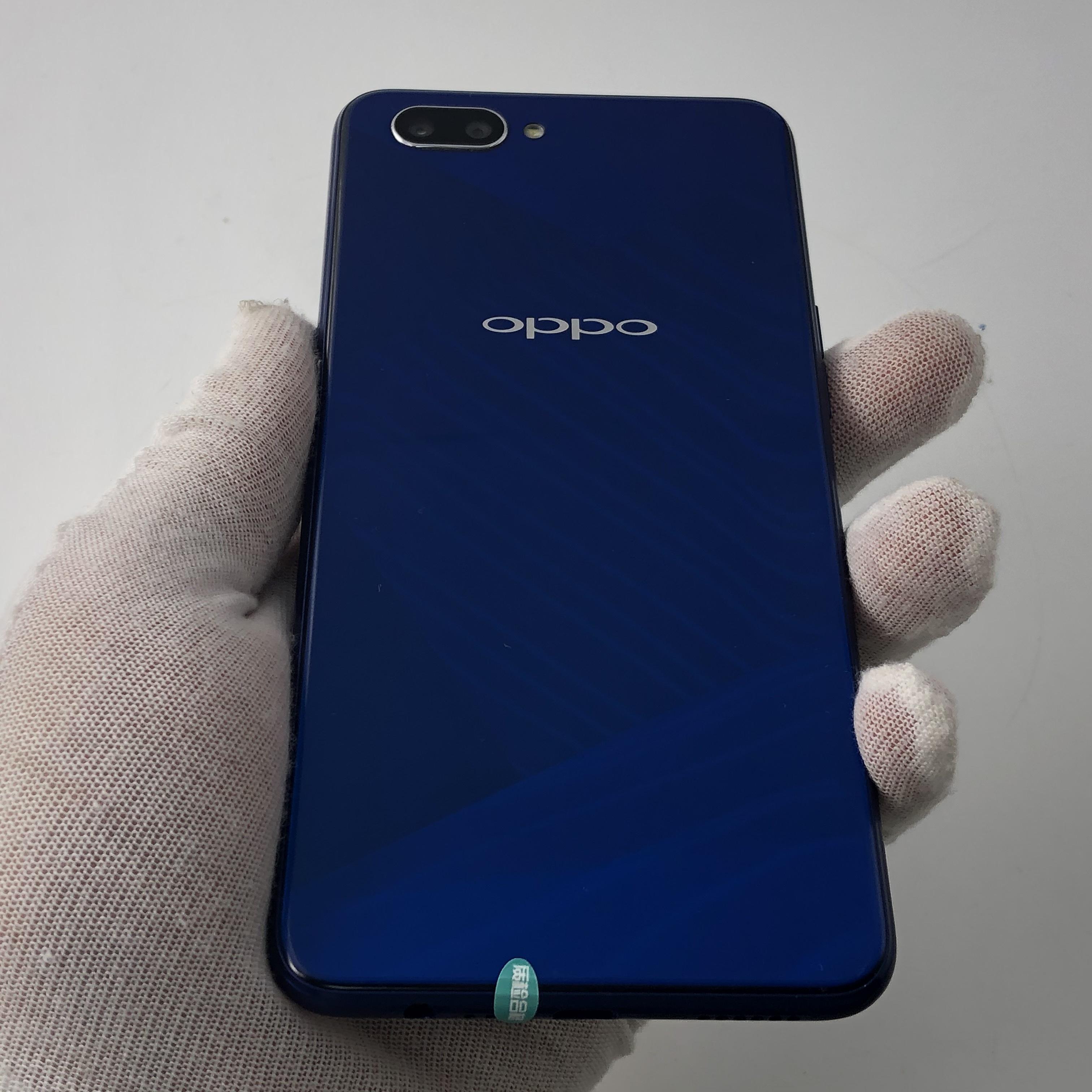 oppo【A5】4G全网通 蓝色 3G/64G 国行 95新