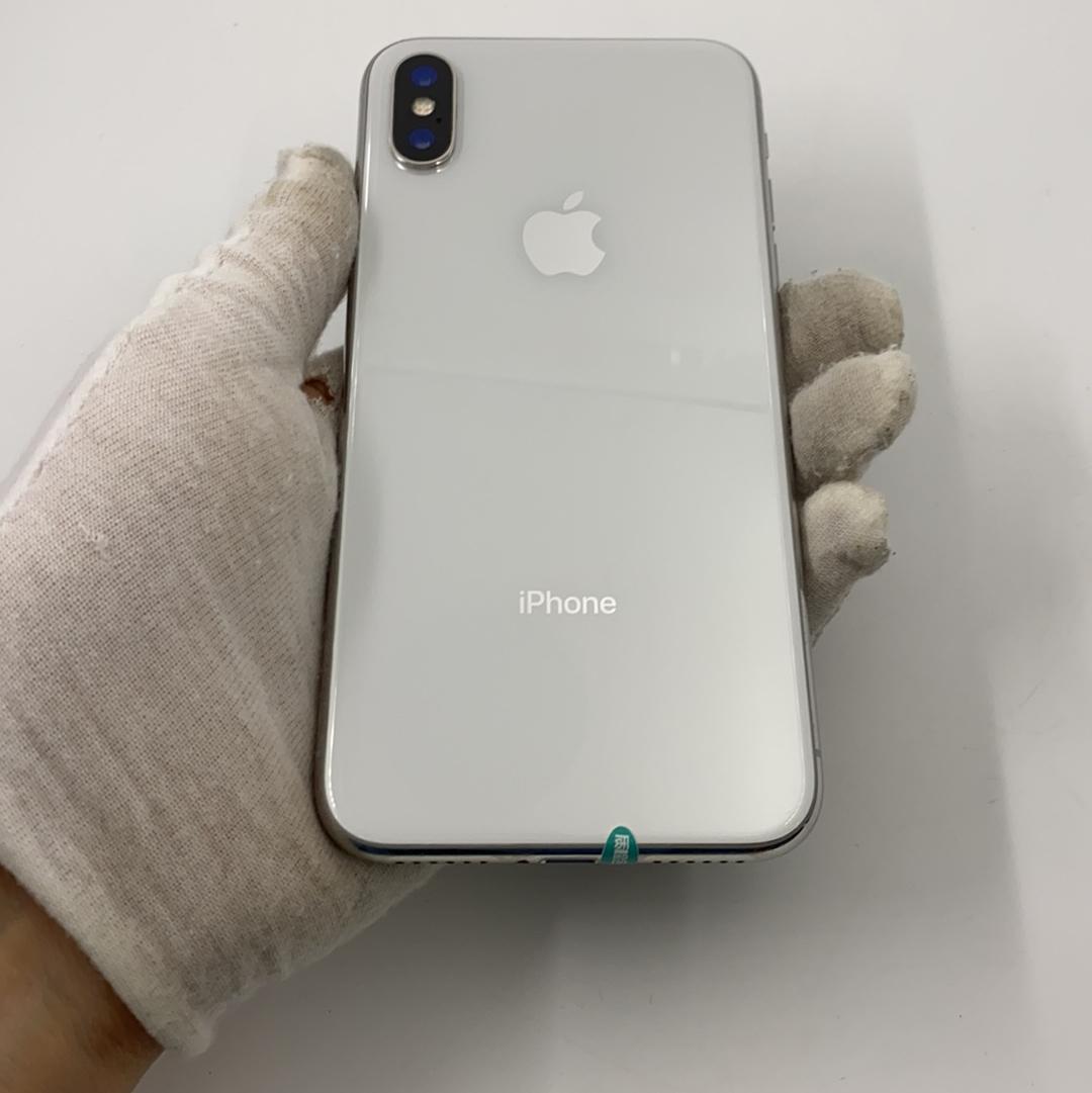 苹果【iPhone X】4G全网通 银色 256G 国行 8成新