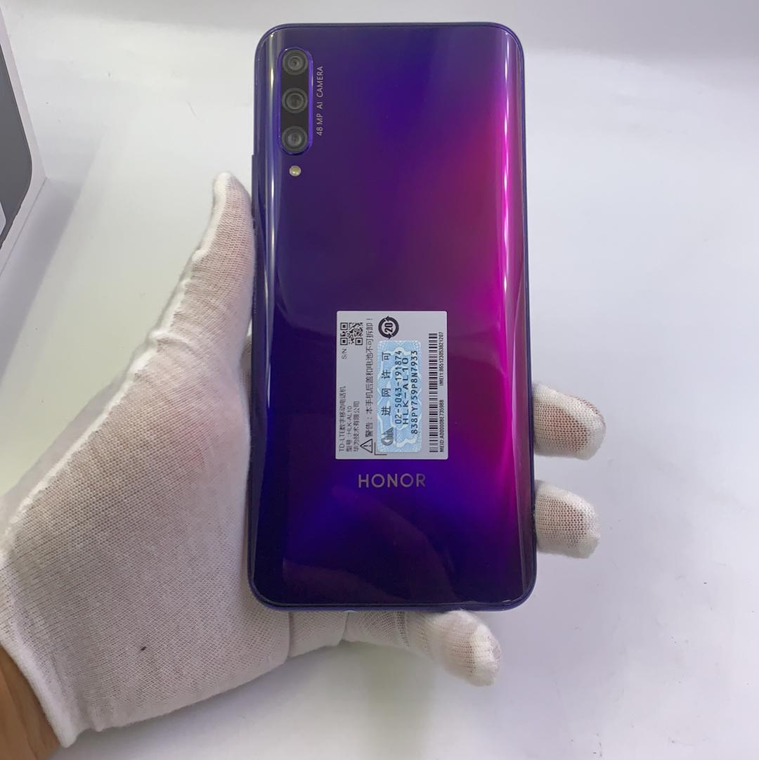 荣耀【荣耀 9X Pro】4G全网通 紫色 6G/64G 国行 95新