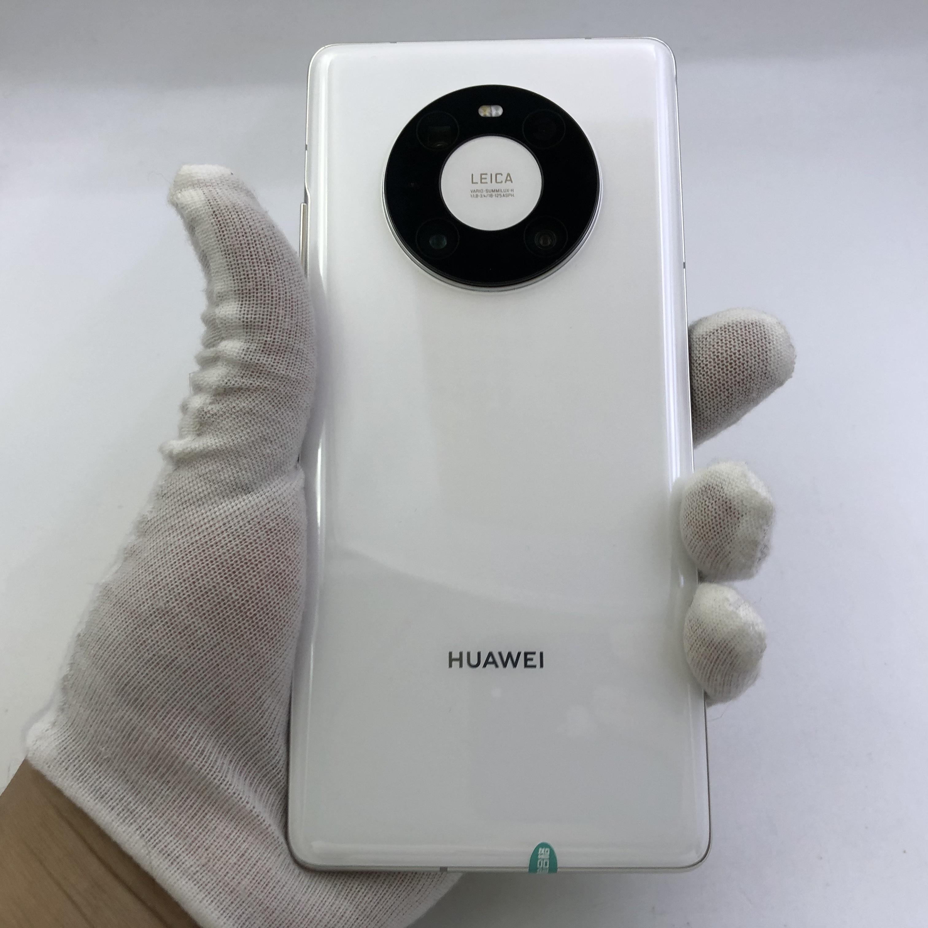 华为【Mate 40 Pro 5G】5G全网通 釉白色 8G/128G 国行 99新