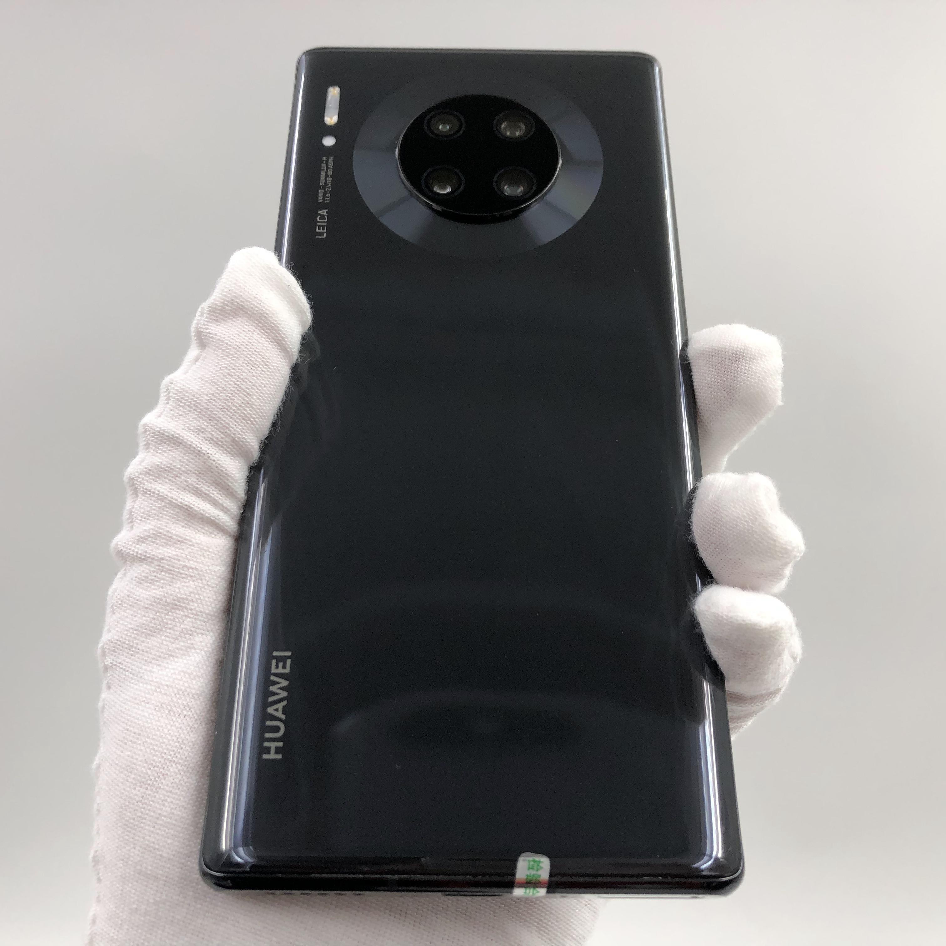 华为【Mate 30 Pro 5G】5G全网通 亮黑色 8G/128G 国行 9成新 真机实拍