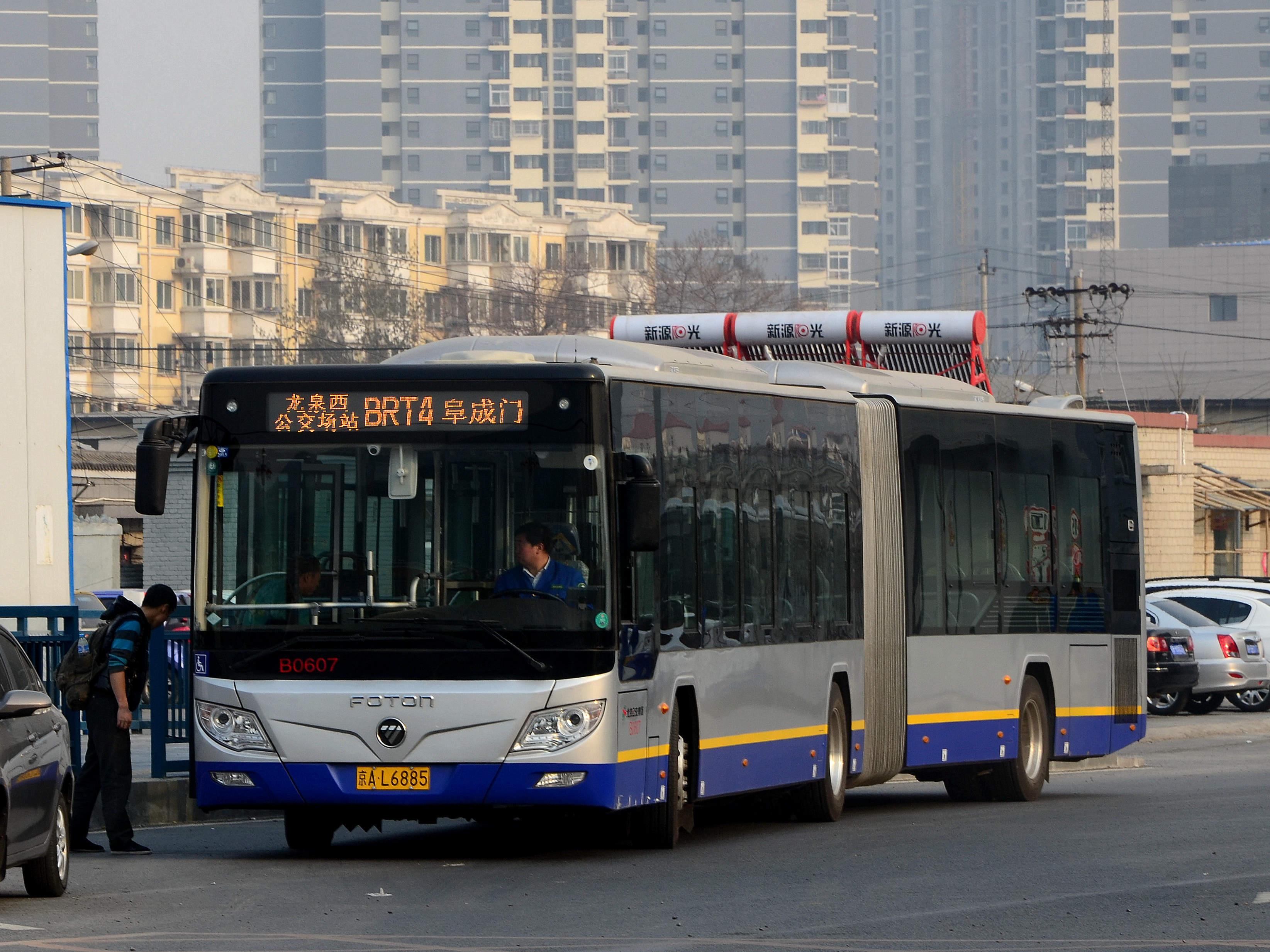 快速公交1号线_北京快速公交4号线_360百科