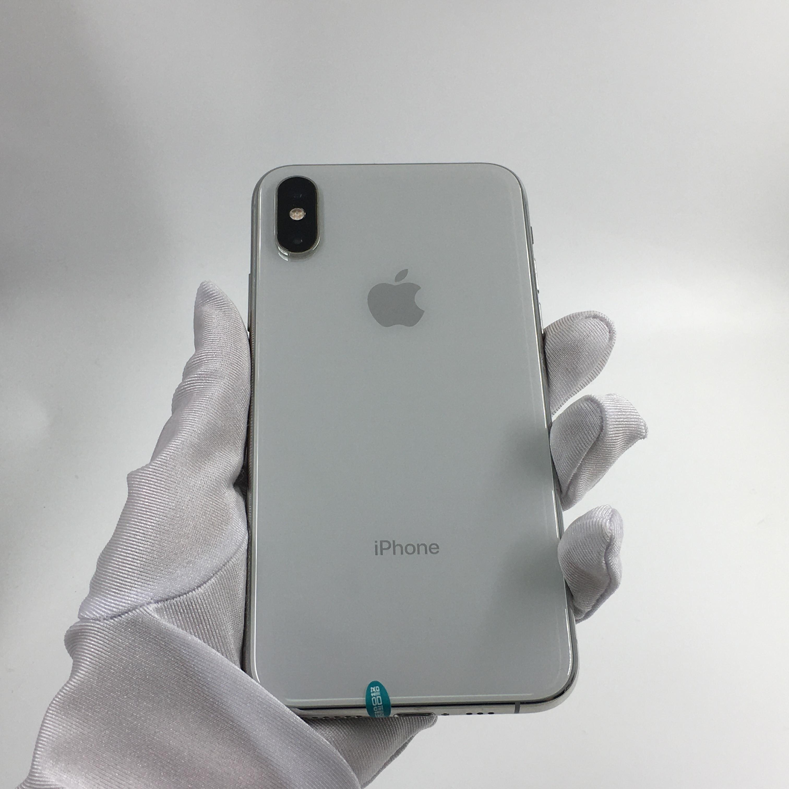 苹果【iPhone Xs】4G全网通 银色 64G 国行 95新 64G真机实拍