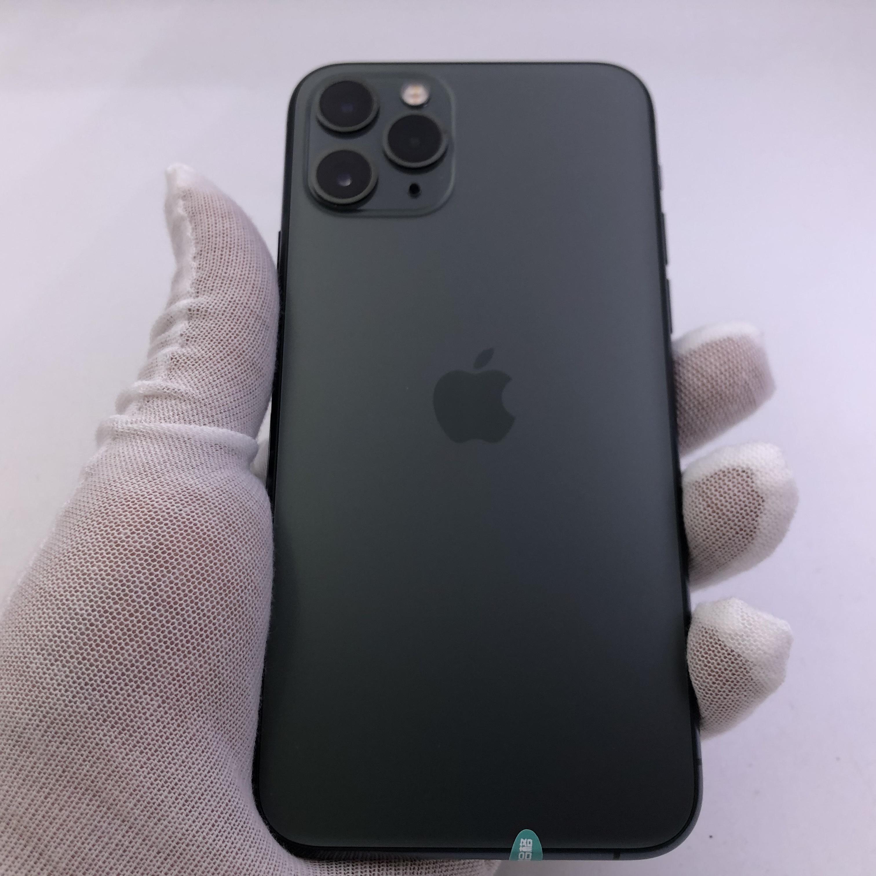 苹果【iPhone 11 Pro】4G全网通 暗夜绿色 256G 国行 99新