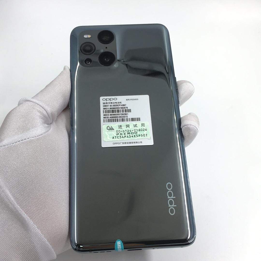 oppo【Find X3 Pro 5G】5G全网通 镜黑 12G/256G 国行 95新 12G/256G真机实拍
