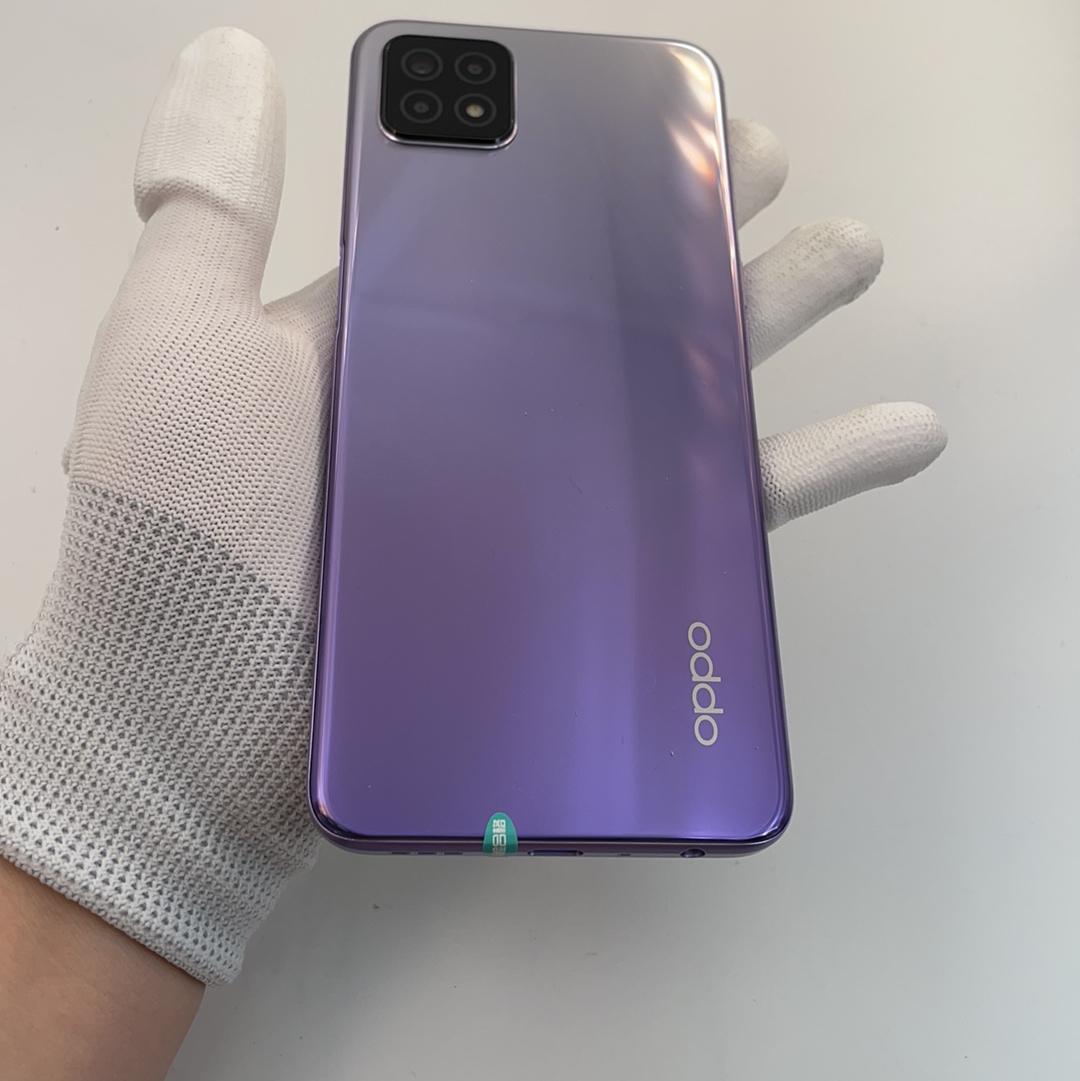 oppo【A53(5G)】5G全网通 流光紫 4G/128G 国行 99新
