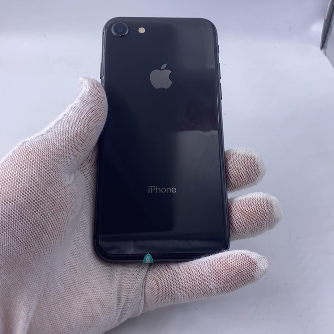 苹果【iPhone 8】4G全网通 深空灰 64G 国行 9成新