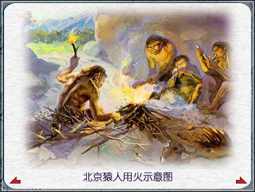 有关燧人氏的故事_钻燧取火_360百科