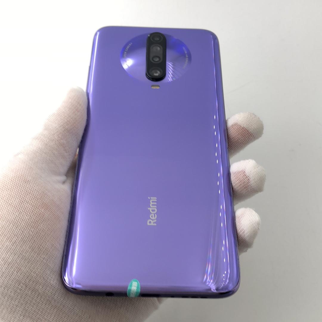 小米【Redmi K30 4G】4G全网通 紫玉幻境 6G/128G 国行 95新