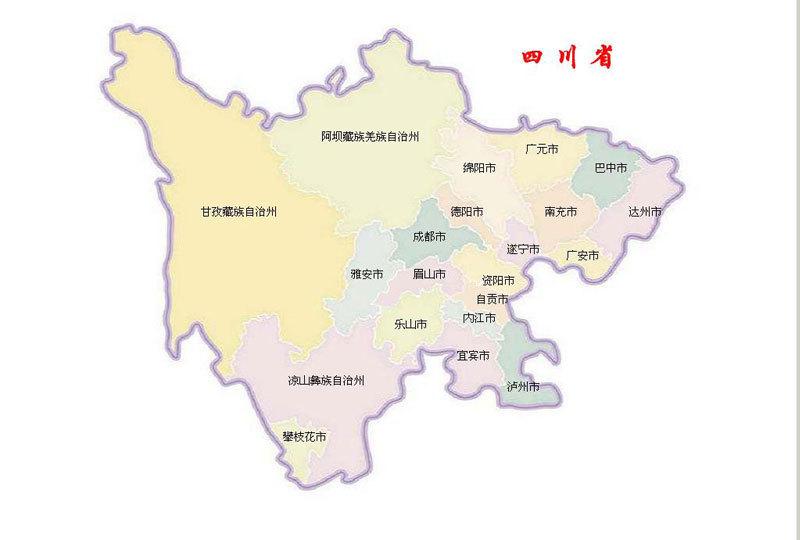 四川绵竹地图_四川地图_360百科