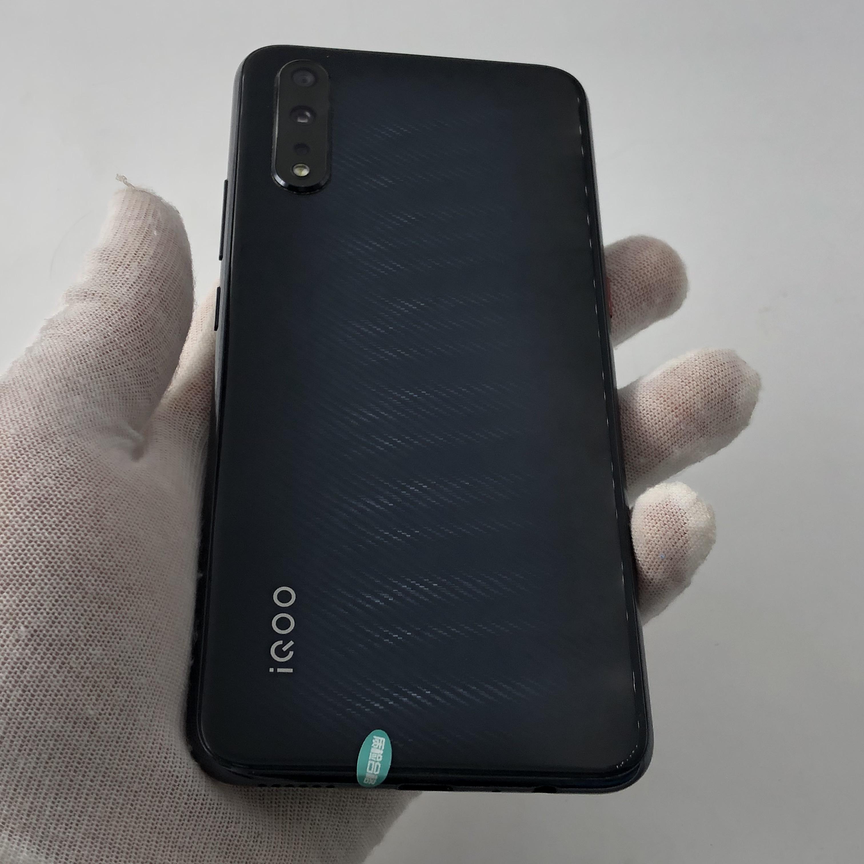 vivo【iQOO Neo】4G全网通 黑色 8G/128G 国行 7成新